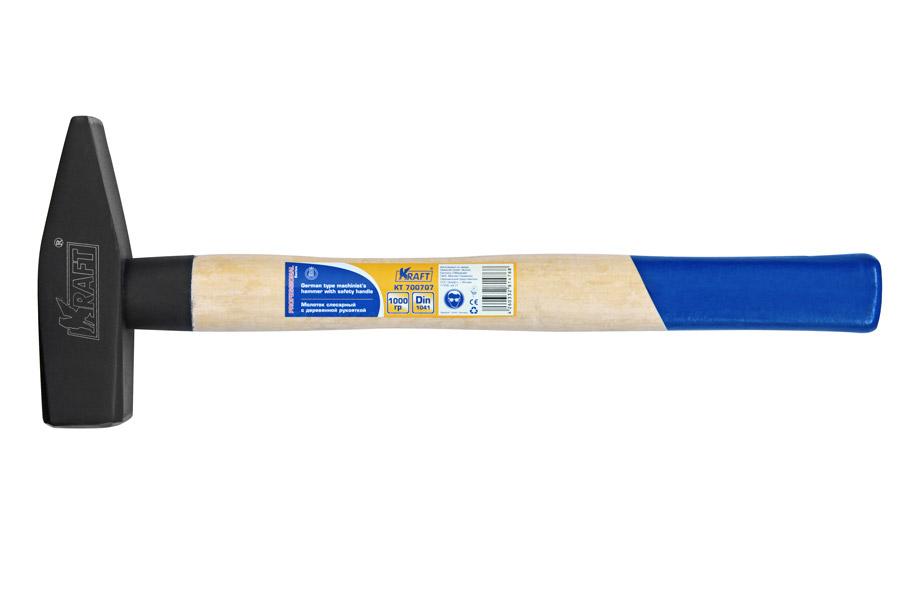 Молоток слесарный Kraft с деревянной рукояткой 1000 г КТ 70070798298130Din стандарт, специальная улучшенная система крепления бойка к рукоятке