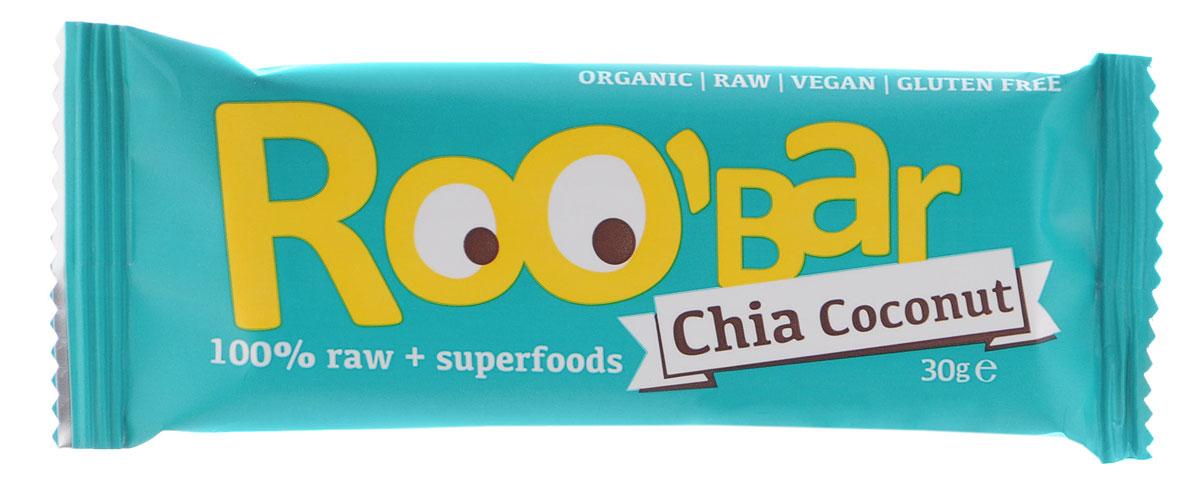 ROOBAR Chia & Coconut Organic батончик, 30 г0120710Энергетический батончик ROOBAR Chia & Coconut Organic со вкусом фиников и тертого кокоса, хрустящих семян ЧИА, витамина С, чем богат шиповник и капли лимонного масла.Этот продукт содержит только натуральные фруктовые сахара.