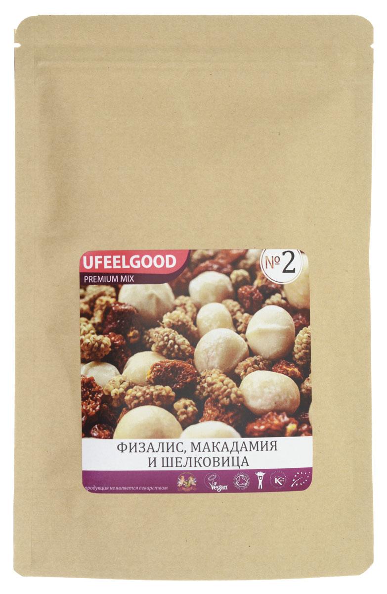 UFEELGOOD Premium Mix №2 (физалис, макадамия, шелковица), 100 г0120710Трейл-микс UFEELGOOD Premium Mix №2 (физалис + макадамия + шелковица) – это новый полезный тренд, уникальная смесь ягод и орехов, которые в совокупности содержат в себе редкие, но необходимые организму вещества.Физалис. Содержит биофлавоноиды, витамины группы А, В, С. Утоляет боль и борется с воспалениями.Макадамия. Редкий австралийский орех, один из самых дорогих в мире. Устраняет проблемы с кожей, борется с головными болями.Шелковица. Чудо-ягода, содержит в себе множество полезных элементов. Благодаря натрию, калию, шелковица благотворно влияет на сердечно-сосудистую систему, улучшает работу сердца. Эта ягода содержит множество витаминов, таких как фолиевая кислота, холин, ниацин, бета-каротин.