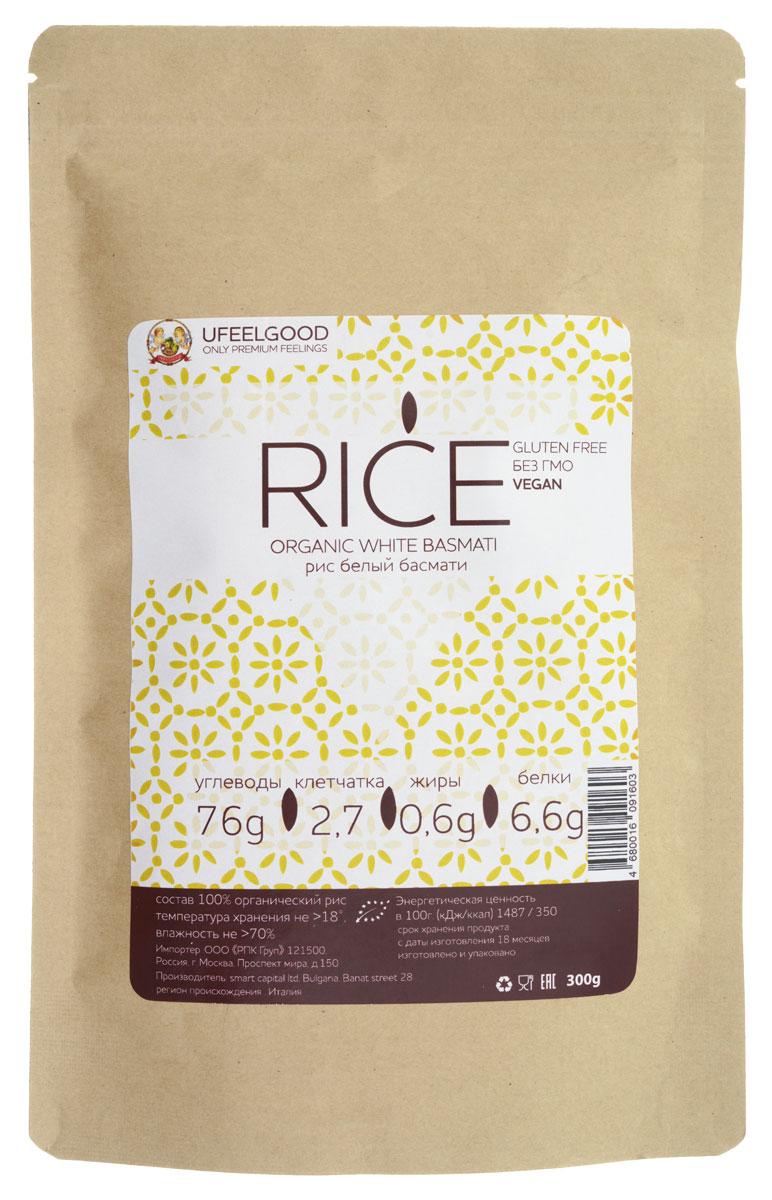 UFEELGOOD Rice Organic White Basmati органический рис белый басмати, 300 г0120710Рис басмати от UFEELGOOD содержит клетчатку, крахмал, фолиевую кислоту, 8 аминокислот, железо, фосфор, калий, тиамин, рибофлавин, ниацин и имеет очень низкое содержание натрия. Рис, обволакивая желудок, защищает его и не возбуждает желудочную секрецию, поэтому его удобно использовать в диетах. Он легко усваивается и не содержит холестерина. Хотя людям, страдающим избыточным весом, рекомендуется нешлифованный рис.