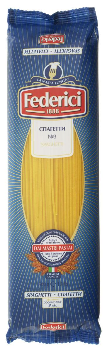 Federici Spaghetti спагетти, 500 г0120710Макаронные изделия Federici Spaghetti сделаны из муки твердых сортов, содержащей чуть меньшее количество клейковины, чем обыкновенная мука. Она хорошо поглощает воду, макароны из нее при варке увеличиваются и не развариваются.