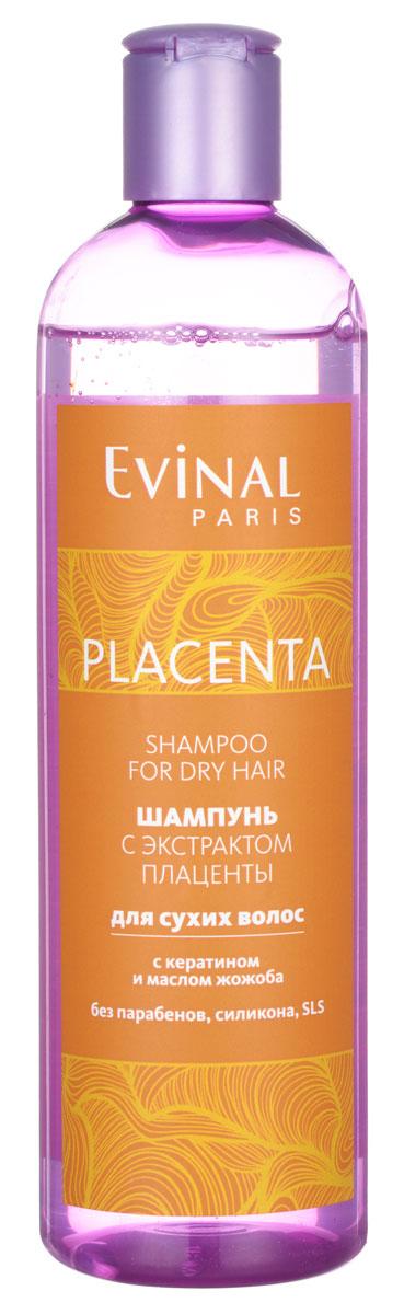 Шампунь Evinal с экстрактом плаценты, для сухих волос, 400 млFS-00897Шампунь Evinal с экстрактом плаценты предназначен для сухих волос. Шампунь надежно останавливает выпадение волос, усиливает рост новых волос, придает объем, блеск и силу, нормализует работу сальных желез. Рекомендован для ежедневного использования. Показания к применению: выпадение волос, слабые и ломкие волосы, секущиеся концы, сухие, лишенные жизненной силы волосы. Характеристики:Объем: 400 мл. Производитель: Россия. Артикул: 0950. Товар сертифицирован.