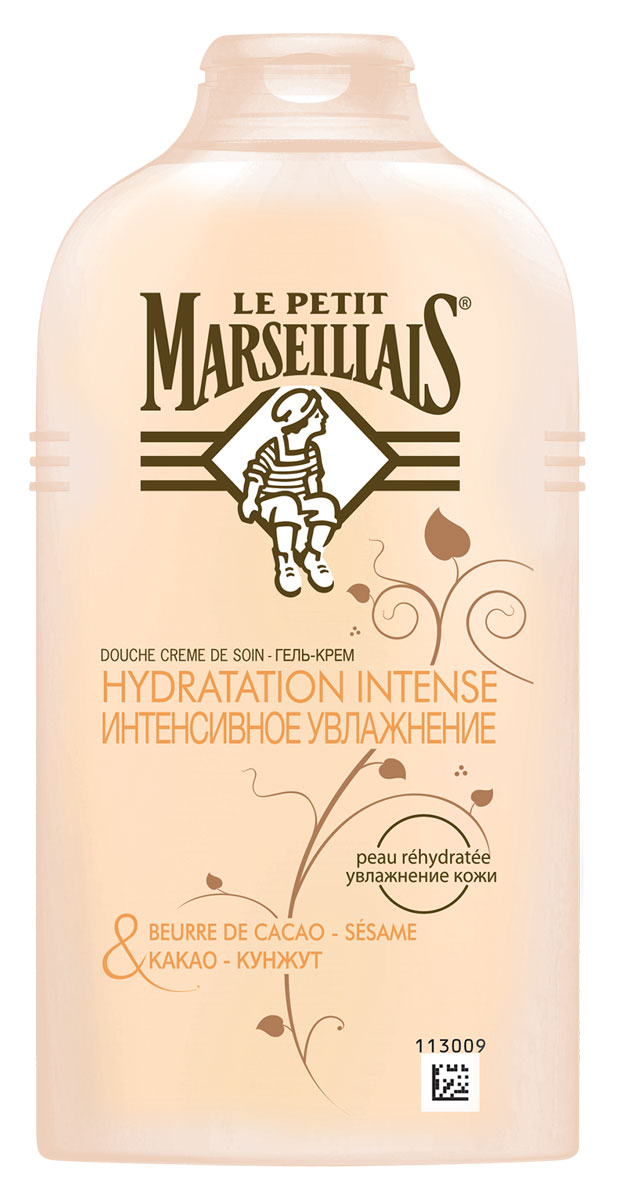 Le Petit Marseillais Гель-крем для душа Интенсивное увлажнение Какао и кунжут, 250 мл4751006750708Для заботы о коже и вашего удовольствия мы разработали рецепт, объединив 2 удивительныхингредиента: масло какао и кунжут. Этот гель c нежной кремовой текстурой оставляеттонкий аромат и дарит вашей коже удивительную мягкость.Нейтральный для кожи pH / Протестировано дерматологами