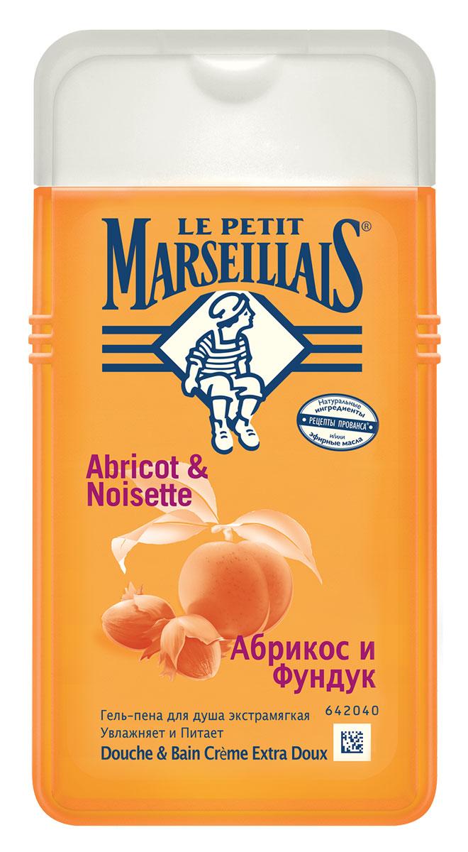 Le Petit Marseillais Гель-пена для душа Абрикос и фундук, 250 млFS-00897Наши абрикосы с бархатистой кожицей и сочной мякотью собираются в солнечных садах Средиземноморья. Этот гель заботливо очищаетвашу кожу. Его пена легко смывается, оставляя на теле тонкий аромат летних фруктов. Увлажняет, смягчает и питает вашу кожу. Ph нейтральный / Протестировано дерматологами.