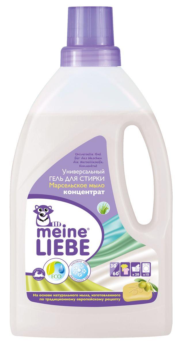 Гель для стирки универсальный Meine Liebe Марсельское мыло, концентрат, 800 млML31105Концентрированный гель Meine Liebe Марсельское мыло предназначен для стирки всех видов цветов тканей, кроме изделий из натуральной шерсти и шелка. Действие геля Meine Liebe:- эффективно очищает белье от загрязнений.- Марсельское мыло, входящее в состав средства, обеспечивает бережный и деликатный уход за тканями во время стирки. - Оливковое мыло смягчает волокна ткани, что обеспечивает дополнительный комфорт при носке одежды.- Предотвращает деформацию и усадку одежды.- Оставляет традиционный свежий аромат натурального оливкового мыла.Рекомендуется стирать белое белье при температуре 60°С, цветное при температуре 40°С.Состав: деминерализованная вода, 5-15% анионные ПАВ, Товар сертифицирован.