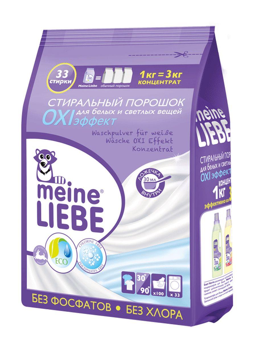 Стиральный порошок Meine Liebe, для белых и светлых вещей, OXI эффект, концентрат, 1 кгCLP446Стиральный порошок Meine Liebe предназначен для стирки белых и светлых тканей. Подходит для всех типов стиральных машин при температурах от 30°С до 90°С и для ручной стирки. Концентрированный порошок экономичен в использовании, так как используется в 3 раза меньше по сравнению с обычным порошком. Подходит для всех видов тканей, кроме изделий из натуральной шерсти и шелка. Не требует использования дополнительных отбеливателей. Благодаря оптимальному сочетанию активных компонентов и кислородного отбеливателя качественно удаляет даже самые трудновыводимые загрязнения. Полностью выполаскивается из тканей. Быстро разлагается на биологические составляющие, не наносит ущерба окружающей среде.Состав: 5-15% цеолиты, отбеливатели на основе кислорода, Прочие ингредиенты: оптические осветлители, ароматизатор, лимонен, энзимы.В комплекте ложечка объемом 30 мл.