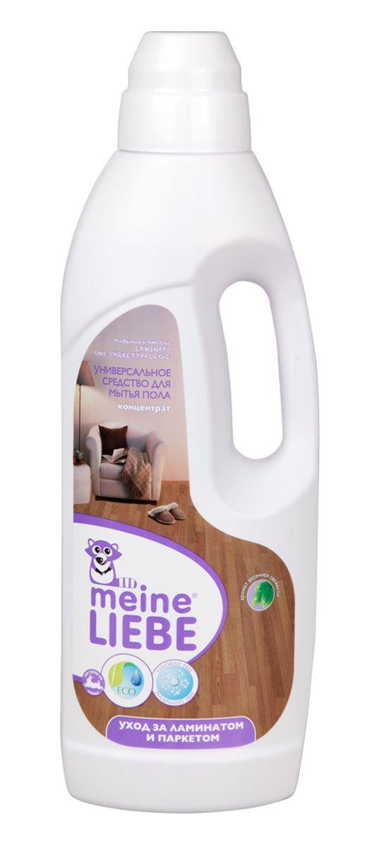 Универсальное средство для мытья пола Meine Liebe, концентрат, 1000 мл391602Универсальное средство для мытья пола Meine Liebe идеально подходит для ламината и паркета. Также подходит для мытья любых напольных покрытий. Очищает до блеска, без разводов и следов. Средство может быть использовано в моющих пылесосах. Действие: легко очищает, возвращая поверхностям естественный блеск. Придает свежесть полам. Не требует смывания водой.Состав: деминерализованная вода, неионогенные ПАВ <5%, псевдокатионные ПАВ <5%, полисилоксан, краситель, отдушка, консервант.