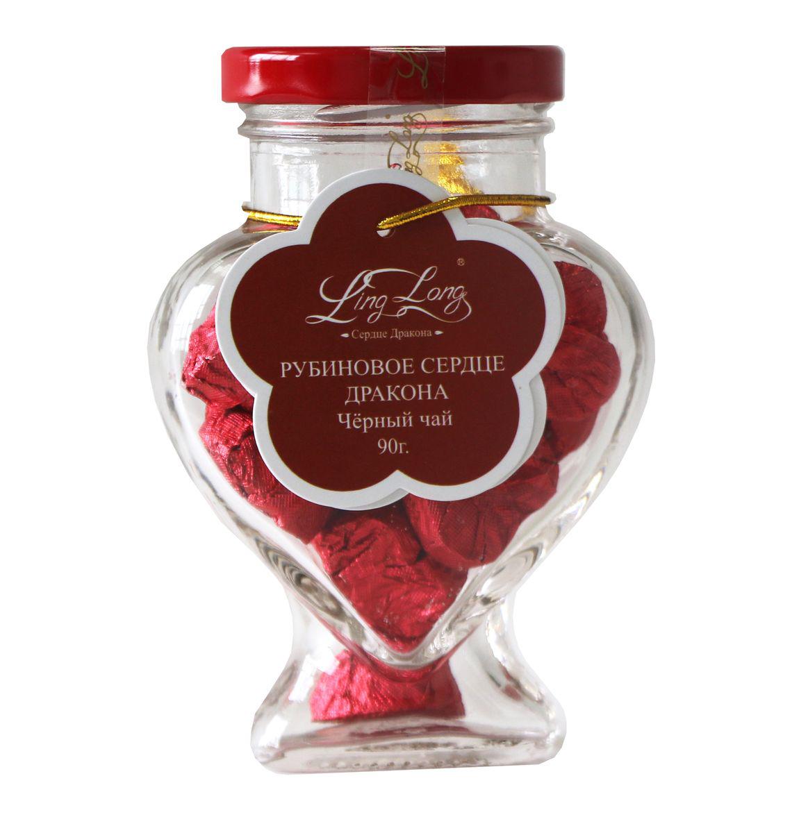 Ling Long Рубиновое сердце черный листовой чай, 90 г (стеклянная банка)0120710Чай чёрный байховый китайский крупнолистовой Ling Long Рубиновое сердце. Спрессован в форме сердечек. Такой чай станет отличным подарком друзьям или близким.
