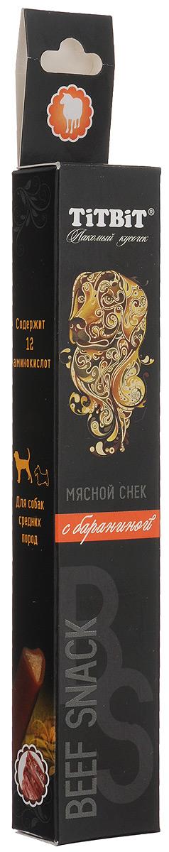 Лакомство для средних собак Titbit, мясной снек с бараниной0120710Мясной снек Titbit с бараниной - это вкусное и полезное лакомство для собак. Натуральная мясная начинка придает снеку непревзойденный вкус и аромат, а благодаря специально разработанной текстуре, снек эффективно удаляет мягкий зубной налет. Состав: Рис, мясо и субпродукты (минимум 40% из которых 60% баранина), клетчатка, лецитин, яичный белок, минеральный комплекс, натуральные ароматизаторы, натуральный краситель.Пищевая ценность в 100 г: белки - 10 г, жиры - 2 г, зола - 2 г, клетчатка - 2 г, влага - 12 г. Энергетическая ценность в 100 г продукта: 318 ккал. Хранить при температуре от 4° С до 25° С и относительной влажности не более 65%. Открытую упаковку хранить не более трех дней. Рекомендуемая норма потребления для собак старше 12 недель - 10% от суточного рациона. Товар сертифицирован.