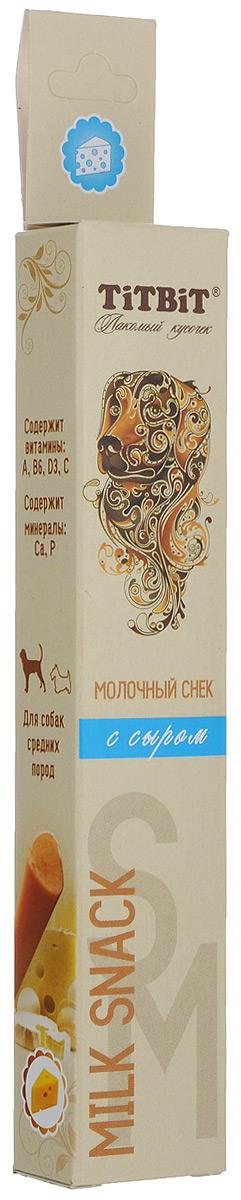 Лакомство для средних собак Titbit, молочный снек с сыром319144Молочный снек Titbit с сыром - это вкусное и полезное лакомство для собак. Натуральная сырная начинка придает снеку непревзойденный вкус и аромат, а благодаря специально разработанной текстуре, снек эффективно удаляет мягкий зубной налет. Состав: Рис, сыр 30%, клетчатка, лецитин, минеральный комплекс, натуральные ароматизаторы, натуральные красители, витамины А, В6, D3, СПищевая ценность в 100 г: белки - 9 г, жиры - 3 г, зола - 2 г, клетчатка - 2 г, влага - 12 г, кальций - 1 г, фосфор - 1г. Энергетическая ценность в 100 г продукта: 323 ккал. Хранить при температуре от 12° С до 22° С и относительной влажности не более 65%. Открытую упаковку хранить не более трех дней. Рекомендуемая норма потребления для собак старше 12 недель - 10% от суточного рациона. Товар сертифицирован.