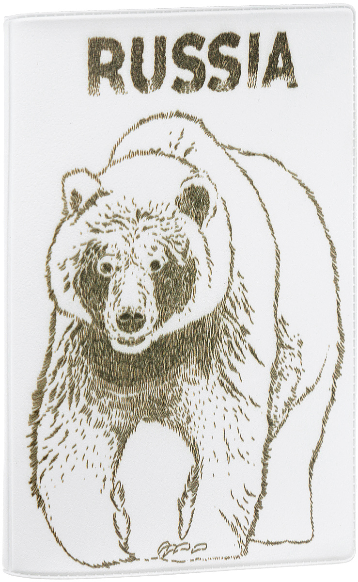 Обложка для паспорта Mitya Veselkov Медведь, цвет: белый, коричневый. OZAM302O.1.SH.коричневыйОбложка для паспорта Mitya Veselkov Медведь не только поможет сохранить внешний вид ваших документов и защитить их от повреждений, но и станет стильным аксессуаром, идеально подходящим вашему образу. Обложка выполнена из поливинилхлорида и оформлена оригинальным изображением медведя. Внутри имеет два вертикальных кармана из прозрачного пластика. Такая обложка поможет вам подчеркнуть свою индивидуальность и неповторимость! Обложка для паспорта стильного дизайна может быть достойным и оригинальным подарком.