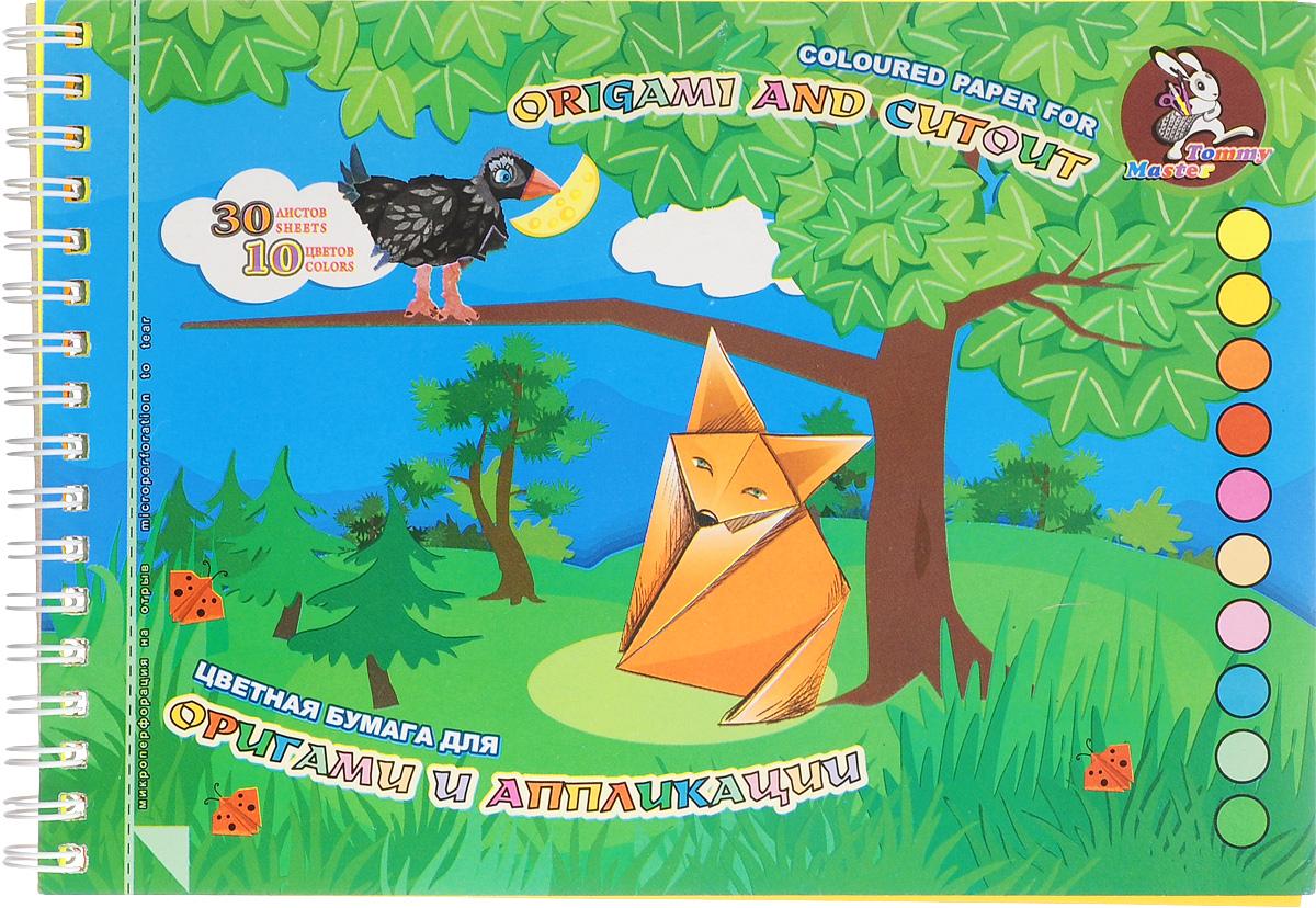 Бумага для рукоделия Палаццо Басня, 10 цветов, 30 листов, формат А5NLED-454-9W-BKЦветная бумага Палаццо Басня предназначена для детского творчества, развития мелкой моторики у детей. Делая аппликацию, сгибая, разрезая, наклеивая цветную бумагу ребенок развивает сенсорику, координацию, знакомится с цветом. Кроме того, цветная бумага используется для декоративных работ, декупажа, скрапбукинга.В наборе 30 листов 10 цветов: 3 желтых, 3 светло-оранжевых, 3 оранжевых, 3 красных, 3 цвета фуксии, 3 персиковых, 3 розовых, 3 голубых, 3 салатовых, 3 зеленых.Размер листа: 19 х 15 см.