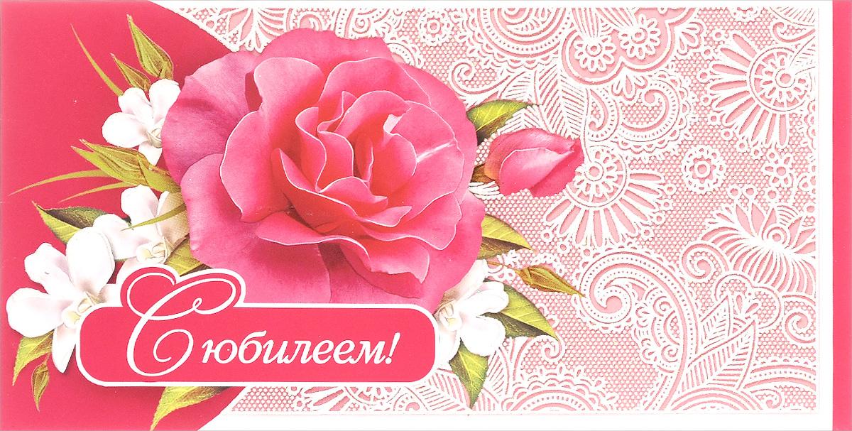 Конверт для денег Sima-land С юбилеем!. 11132527709017Конверт для денег Sima-land С юбилеем! выполнен из плотного картона и оформлен изображением розы. Это необычная красивая одежка для денежного подарка, а также отличная возможность сделать его более праздничным и создать прекрасное настроение!Конверт Sima-land С юбилеем! - идеальное решение, если вы хотите подарить деньги.