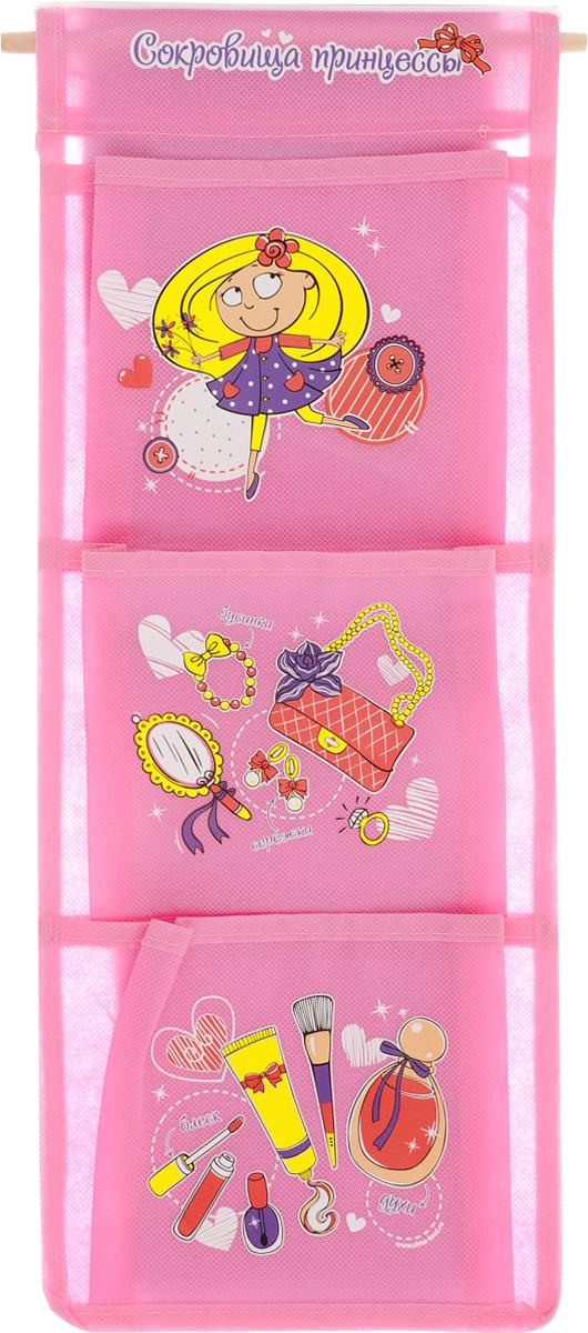 Кармашки на стену Sima-land Сокровища принцессы, цвет: розовый, 3 отделения25051 7_зеленыйЯркие кармашки на стену Sima-land Сокровища принцессы с забавными рисунками и надписями, изготовленные из высококачественного текстиля, - очень полезная и удобная вещь в любом доме. Они предназначены для хранения необходимых вещей, множества мелочей в гардеробной, ванной, детской комнатах. Кармашки на стену компактные и вместительные, созданы для того, чтобы любимые вещички были всегда под рукой. Кармашки легко крепятся на стену и станут ее украшением.Размер кармашка: 17 х 13 см.