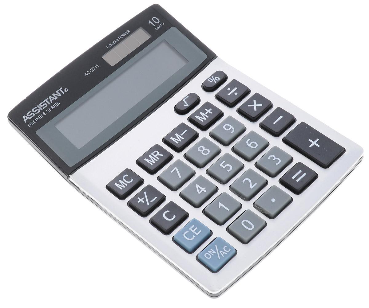 Стильный и практичный настольный калькулятор Assistant AC-2211 имеет 10-разрядный большой дисплей, чувствительные пластиковые кнопки и металлическую лицевую панель. Калькулятор имеет двойную систему питания: от солнечного элемента и от батареи, что гарантирует ему бесперебойную работу на несколько лет.  Уважаемые клиенты! Обращаем ваше внимание на возможные изменения в дизайне товара. Поставка осуществляется в зависимости от наличия на складе.