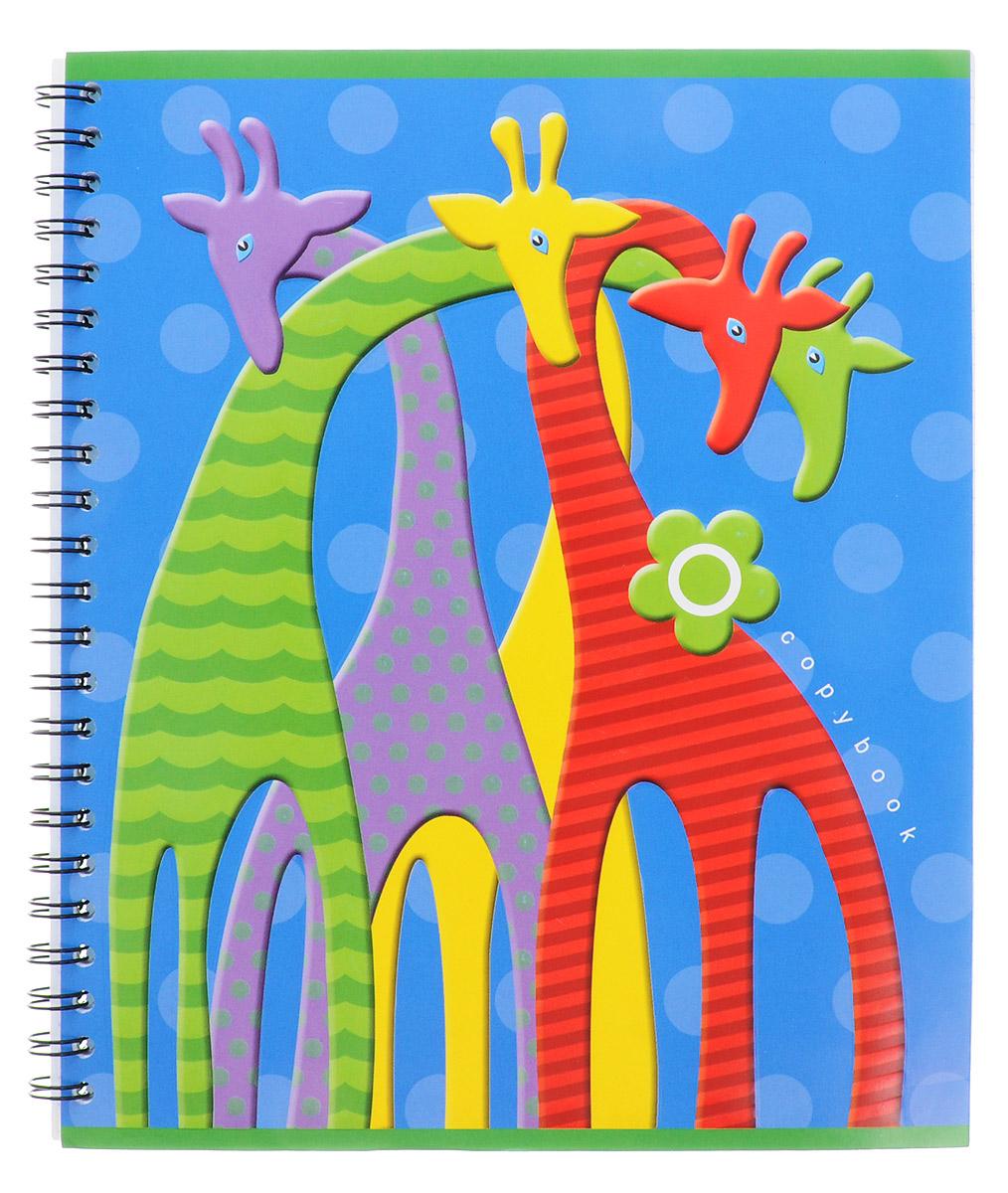Полиграфика Тетрадь Жирафы 60 листов в клетку цвет синий72523WDТетрадь Полиграфика Жирафы подойдет как школьнику, так и студенту.Обложка тетради выполнена из картона и оформлена изображением ярких жирафов. Внутренний блок состоит из 60 листов белой бумаги. Стандартная линовка в голубую клетку без полей. Листы тетради соединены металлическим гребнем.