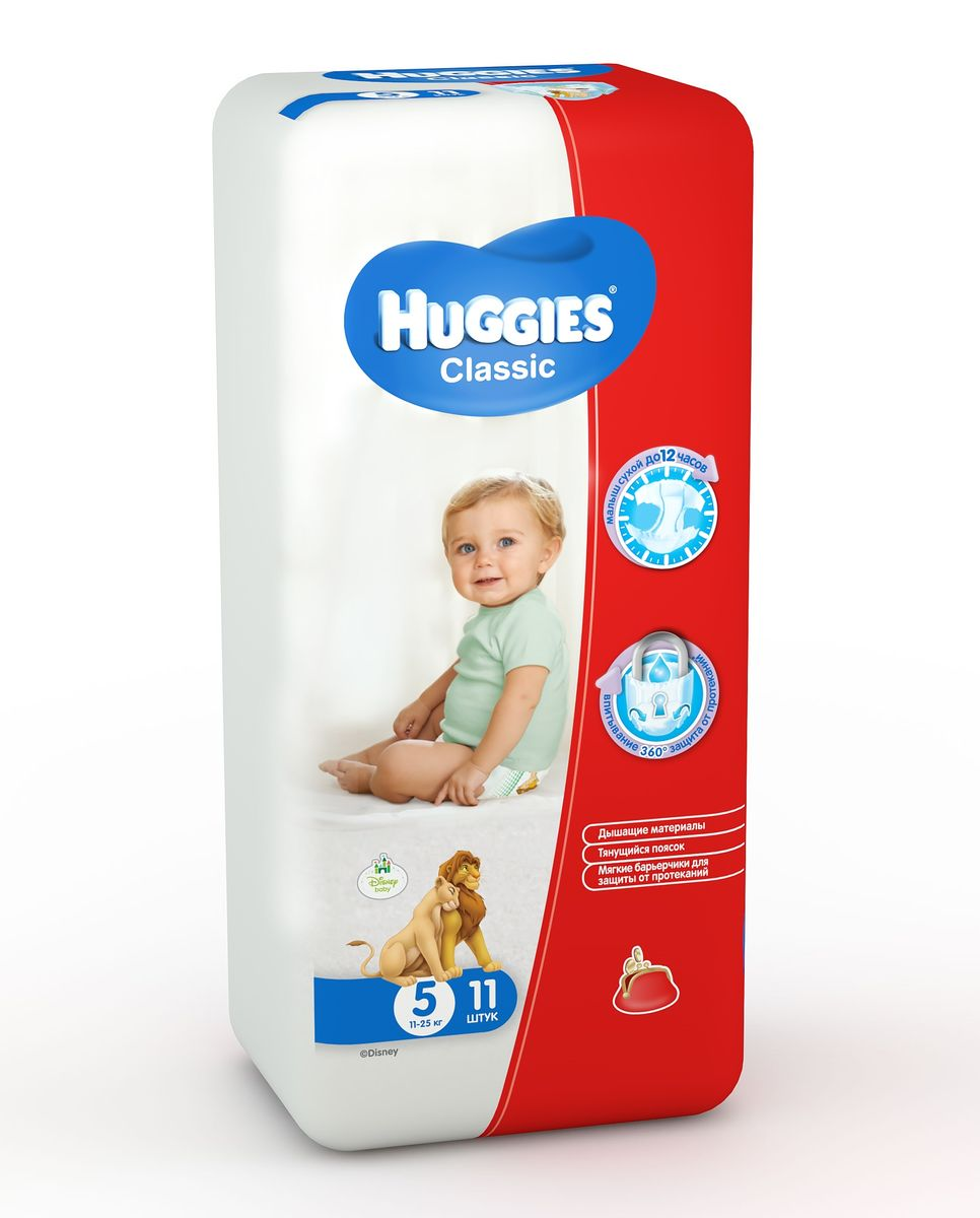 Huggies Подгузники Classic 11-25 кг (размер 5) 11 шт