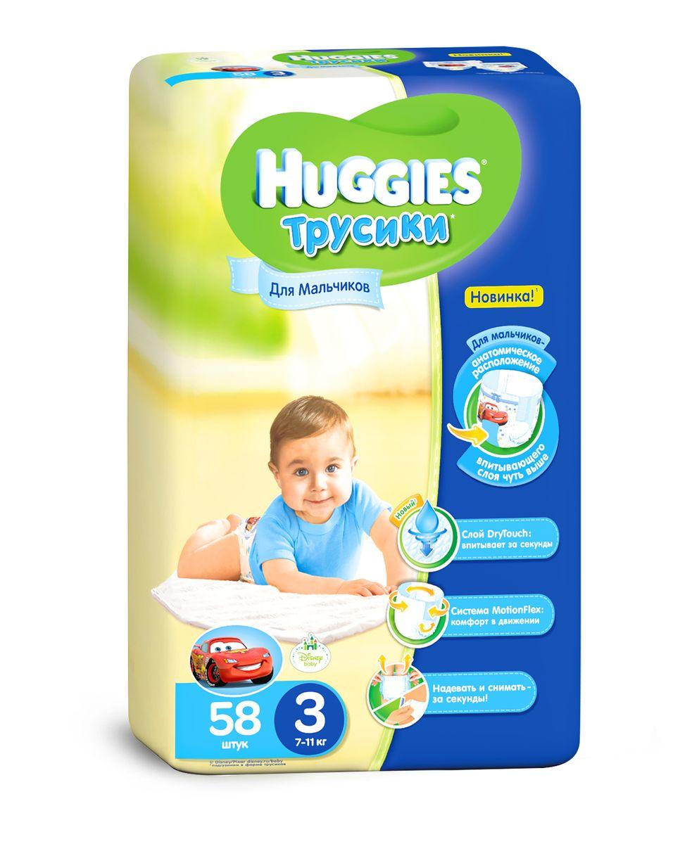 """С """"Huggies"""" смена трусиков стала такой удобной! Трусики надеваются через ножки и снимаются одним движением! В трусиках """"Huggies"""" ничего не будет отвлекать вашего малыша от любимых занятий, идеально сидят даже на самых активных и непоседливых малышах. Основные преимущества трусиков """"Huggies"""": специально разработаны для мальчиков и для девочек. Для лучшего впитывания распределяющий слой расположен там, где это нужнее всего: по центру для девочек и выше для мальчиков. Трусики разработаны из новых более мягких материалов с микропорами, которые позволяют коже """"дышать"""". Трусики имеют специальные открывающиеся боковинки для легкого переодевания. Также стало очень легко избавиться от использованных трусиков: расстегните, сверните, закрепите застежками на боковинках. Трусики имеют систему MotionFlex для великолепного прилегания и комфорта в движении. Это мягкие, тянущиеся во всех направлениях поясок и широкие боковинки и эластичные манжеты вокруг ножек, что обеспечивает великолепное..."""