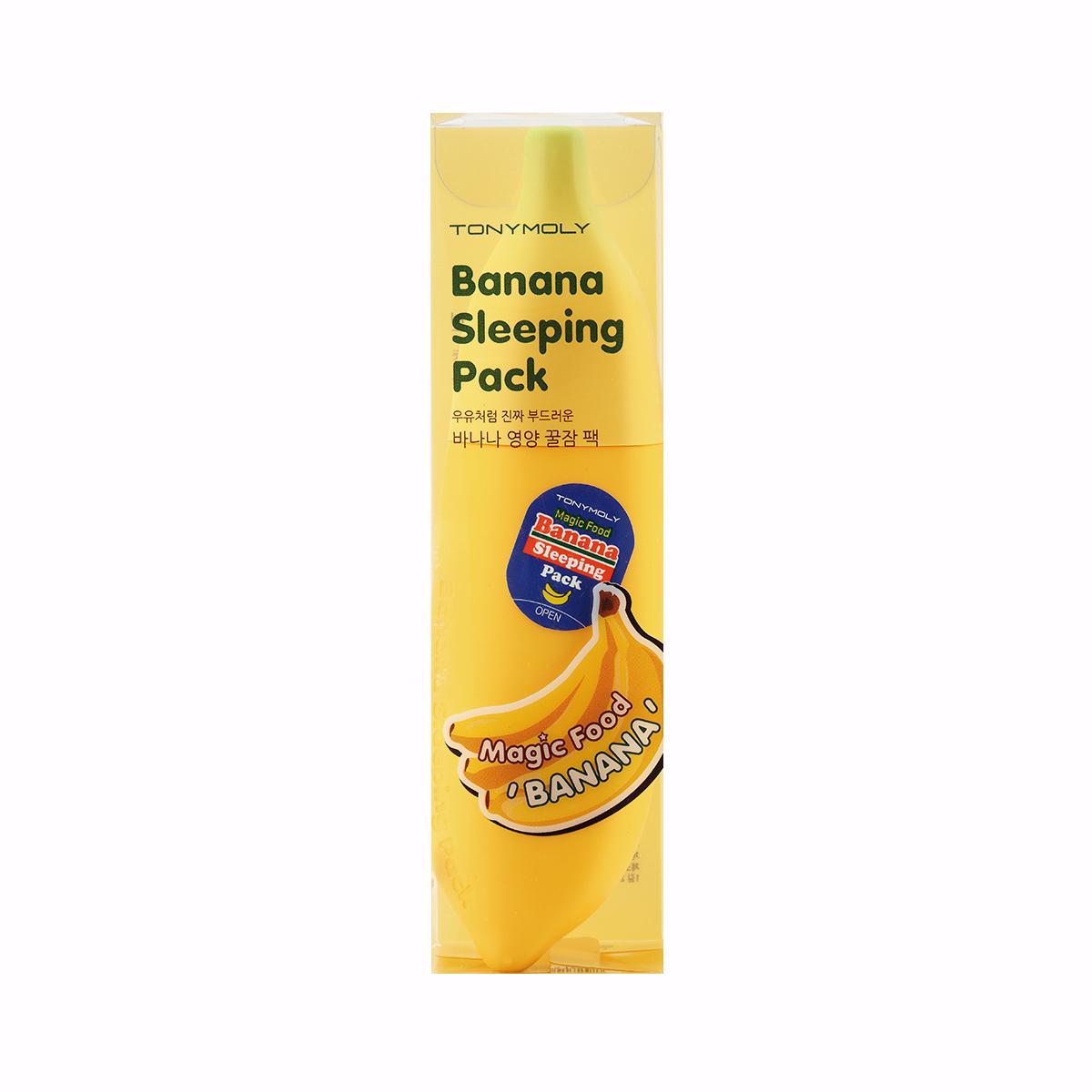 TonyMoly Ночная маска с бананом Magic Food Banana Sleeping Pack, 85 млFS-54114Банановая интенсивно восстанавливающая ночная маска Tony Moly Magic Food Banana Sleeping Pack - это поистине волшебный продукт среди корейской косметики! Маска ремонтирует Ваше лицо, пока Вы спите! В мякоти банана содержатся фитостеролы, витамины В, С, Е, кальций. Благодаря богатому, питательному составу, экстракт банана отлично увлажняет, наполняет кожу полезными веществами и витаминами, помогает избавляться от морщинок, делает кожу мягкой и гладкой.Витамин В обладает себорегулирующим свойством, витамины С и Е омолаживают кожу, делают ее увлажненной и сияющей. Кальций улучшает структуру кожи, делает ее более упругой, придает прочность клеточным мембранам. Экстракт ромашки содержит такие вещества, как зулен, бисаболол, флавоноиды, благодаря чему обладает выраженным противовоспалительным и успокаивающим действием. Маска обеспечивает в ночное время питание и увлажняющий уход, сохраняет мягкость, эластичность и наполняет энергией. Способствует созданию защитного барьера для чувствительной кожи от воздействия окружающей внешней среды и стрессов. Маска не содержит парабенов, триэтаноламина, спиртов, BHT, триклозана. Марка Tony Moly чаще всего размещает на упаковке (внизу или наверху на спайке двух сторон упаковки, на дне банки, на тубе сбоку) дату изготовления в формате: год/месяц/дата.