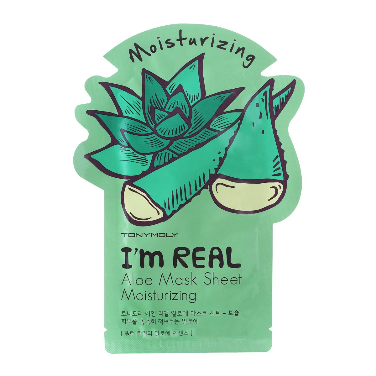 TonyMoly Тканевая маска с экстрактом алое Im Real Aloe Mask Sheet, 21 млFS-00103Увлажняющая маска с экстрактом алоэ создана специально для кожи, нуждающейся в интенсивном питании и увлажнении. Экстракт алоэ успокаивает раздраженную кожу, снимает покраснения, шелушения и раздражения. Кроме алоэ, в состав маски входит большое количество минералов, витаминов и аминокислот, которые улучшают кровообращение, обладают бактерицидным действием и уменьшают проявление угрей и прыщей. Маска подходит для любой кожи, нуждающейся в интенсивном увлажнении и питании. Не содержит парабенов, талька и искусственных красителей. Марка Tony Moly чаще всего размещает на упаковке (внизу или наверху на спайке двух сторон упаковки, на дне банки, на тубе сбоку) дату изготовления в формате: год/месяц/дата.
