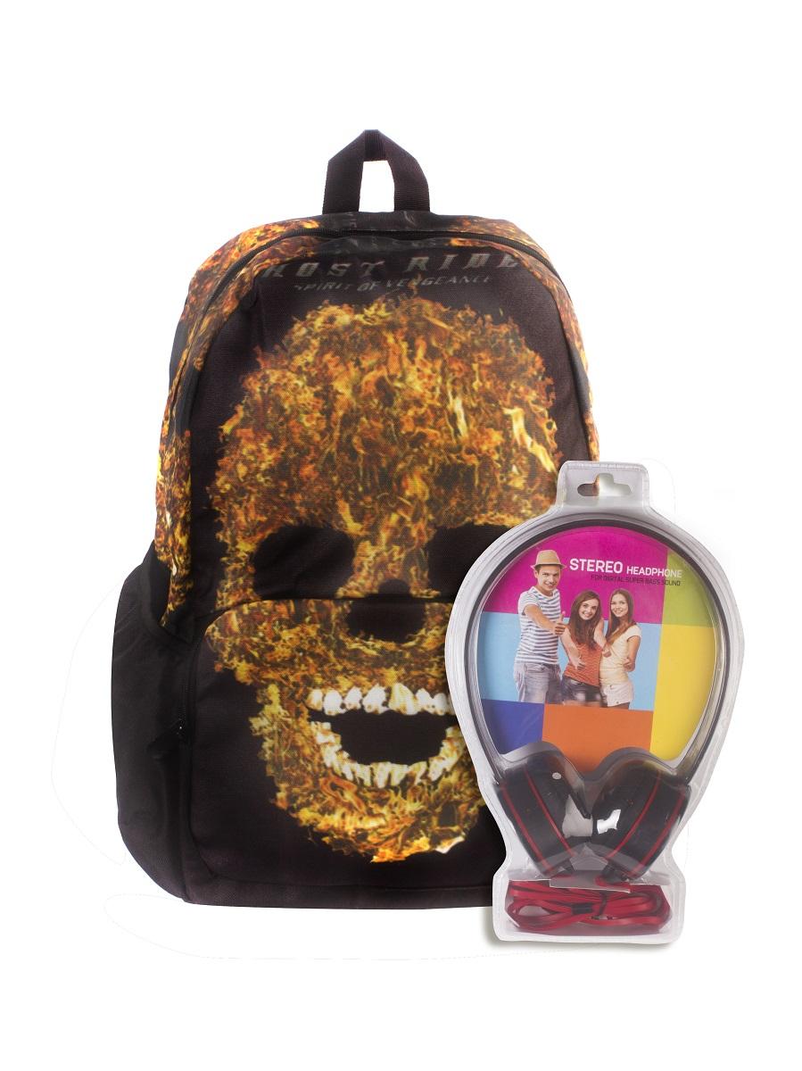 Рюкзак молодежный 3D Bags Призрачный гонщик, цвет: черный, коричневый, 27 л + ПОДАРОК: НаушникиWA-1505020Новая колекция для продвинутых киноманов. С этими рюкзаки вы всегда будете на пике популярности, а наушники, входящие в комлект, позволят вам не расставаться с любимой музыкой, фильмами и играми. Технические характеристики: длина шнура 1800 мм (+-50 мм), частота 20-20 КГц, импеданс 32 Ом (+-10%), чувствительность 105 дБ/В (+-3 дБ на 1 КГц), разъем mini-jack 3,5 мм.Наушники поставляются в цветовом ассортименте. Поставка осуществляется в зависимости от наличия на складе.