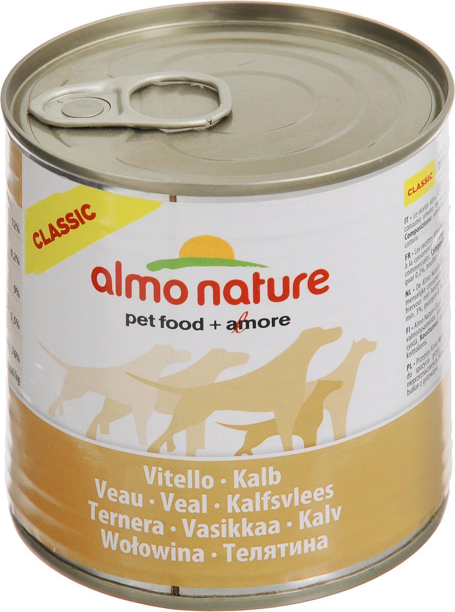 Консервы для собак Almo Nature, с телятиной, 290 г0120710Консервы для собак Almo Nature состоят из высококачественных натуральных ингредиентов, которые пригодны для потребления человеком. Полнорационное питание для взрослых собак. Состав: вырезка телятины 50%, рис 3%, гуаровая камедь 0,2%, телячий бульон. Гарантированный анализ: неочищенный белок 12%, сырая клетчатка 0,2%, неочищенные жиры 9%, сырая зола 0,5%, влажность 76%.Калорийность: 1500 ккал/кг. Товар сертифицирован.