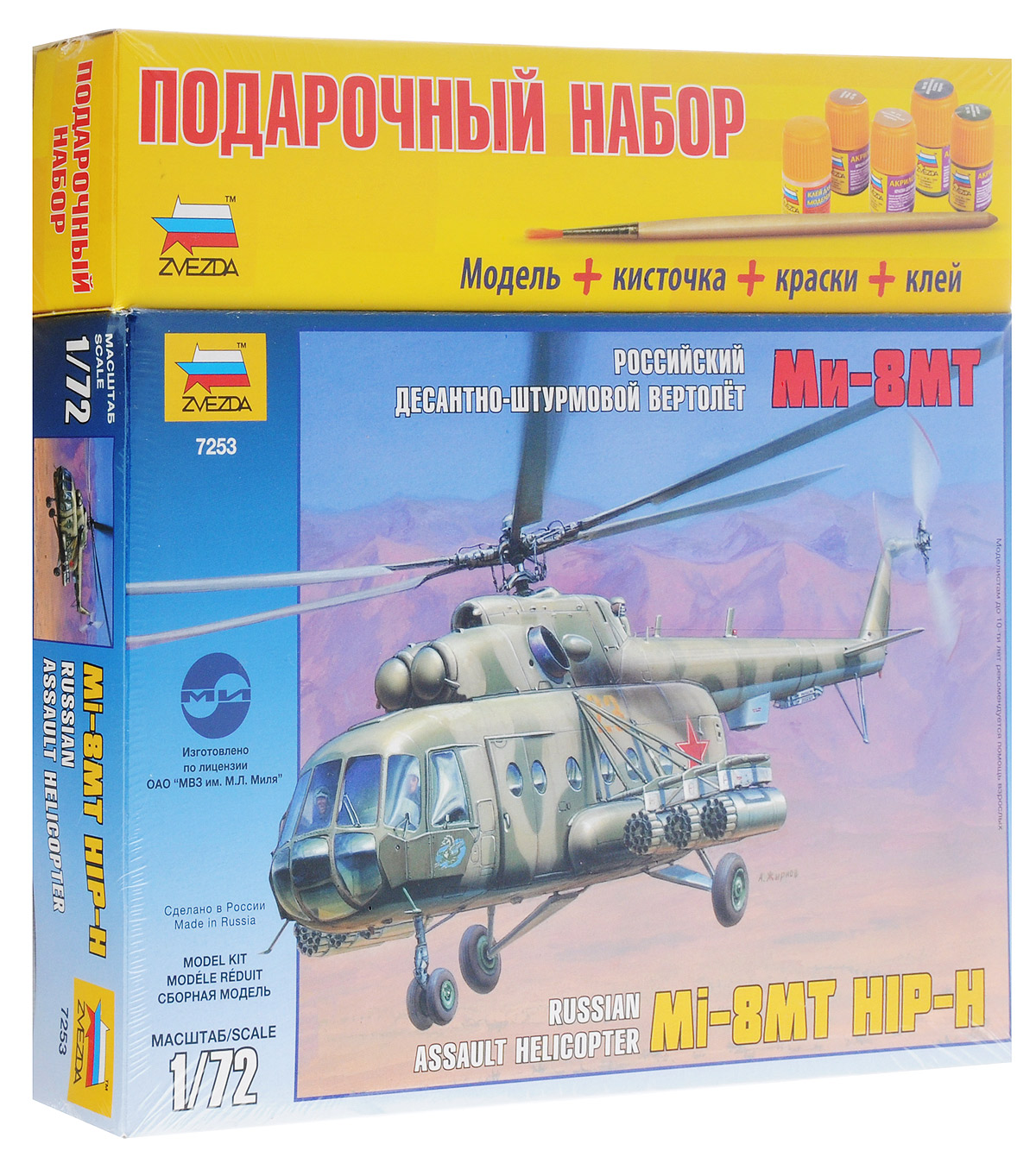 """С помощью сборной модели Звезда """"Десантно-штурмовой вертолет Ми-8МТ"""" вы и ваш ребенок сможете собрать уменьшенную копию российского штурмового вертолета Ми-8МТ в масштабе 1:72. Набор включает в себя 178 пластиковых элементов для сборки вертолета, а также схематичную инструкцию. Характер боев в Афганистане выявил острую зависимость войск от вертолетов. В связи с этим в начале 80-х годов КБ Миля модернизировало свой известный вертолет Ми-8. Машину оснастили новыми двигателями с взлетной мощностью по 1900 л.с. и усовершенствовали многие элементы конструкции. Скорость полета возросла до 250 км/ч, потолок - до 5000 м, дальность - до 500 км. Возросшая энерговооруженность позволила значительно усилить огневую мощь за счет увеличения бортового навесного вооружения, а также увеличить маневренность машины, что особенно важно в условиях боев в горах. Процесс сборки развивает интеллектуальные и инструментальные способности, воображение и конструктивное мышление, а также прививает..."""