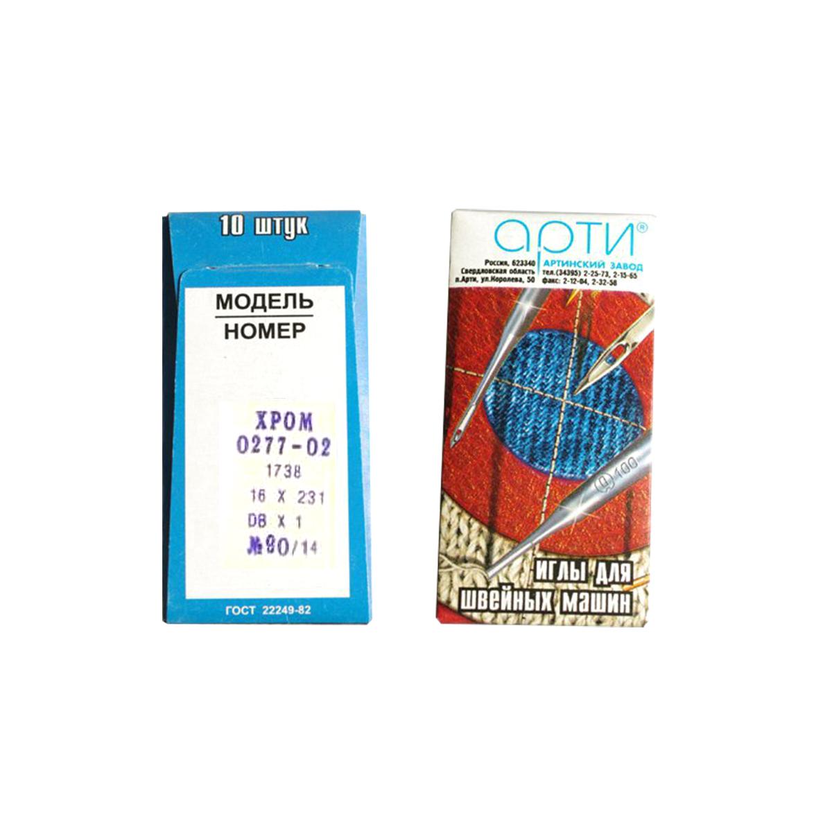Иглы для промышленных машин Арт 0277-02 № 90, 10 шт162029
