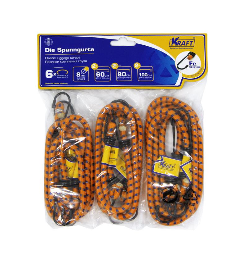 Набор резинок для крепления груза Kraft, 6 штK100Набор Kraft включает 6 резинок для крепления груза, выполненных из высококачественного эластичного материала. Резинки оснащены специальными металлическими крюками, которые обеспечивают надежную фиксацию груза и не допускают его смещения во время перевозки. На крючках имеются пластиковые заглушки. Такие резинки позволят зафиксировать как небольшой груз, так и довольно габаритный. Толщина резинки: 8 мм.Длина резинок: 60 см, 80 см, 100 см.