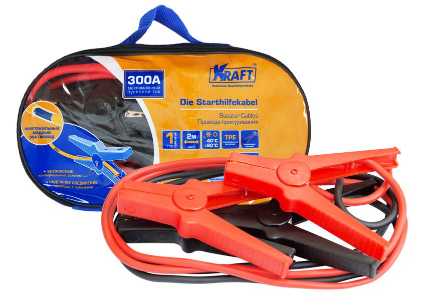 Провода прикуривания Kraft, 300АВетерок 2ГФ300 ампер,многожильный медный ССА провод, профессиональные зажимы, рабочая тем-ра от -40°С до +80°С