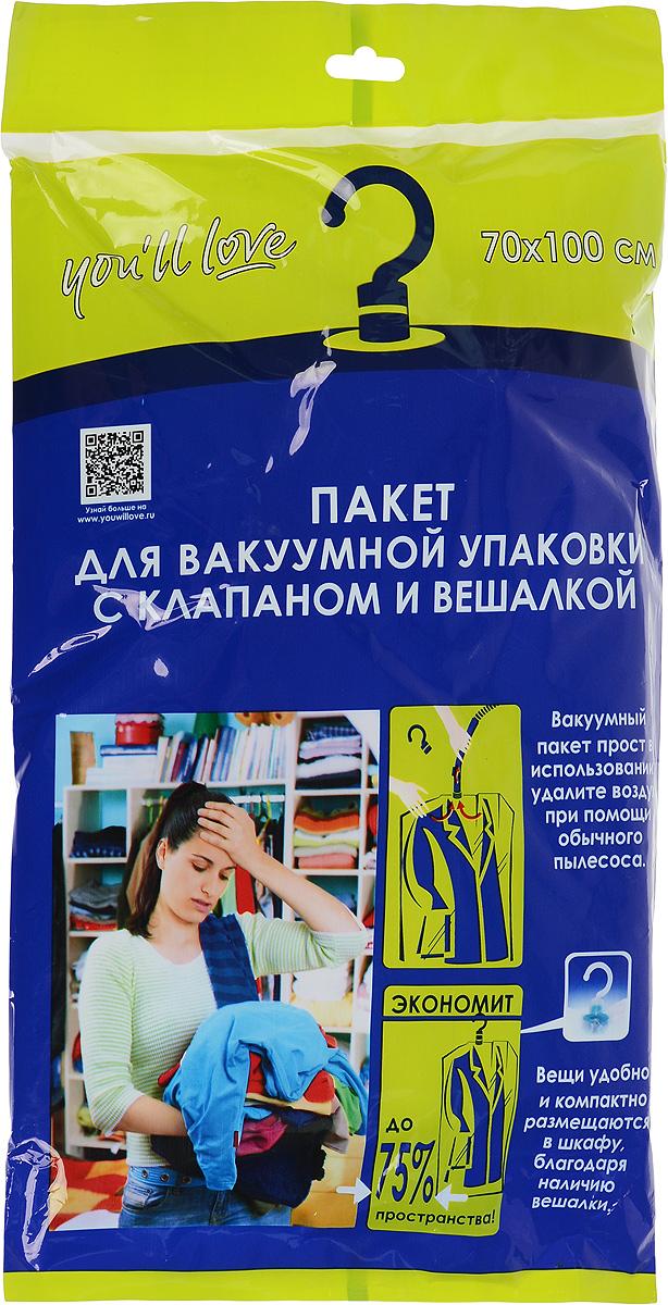 Пакет для хранения одежды Youll love, вакуумный, с клапаном и крючком-вешалкой, 70 x 100 см25051 7_желтыйВакуумный пакет Youll love, выполненный из плотного полиэтилена и полипропилена, предназначен для компактного хранения и перевозки одежды, постельных принадлежностей, мягких игрушек и прочего. Обеспечивает герметичную защиту вещей от влаги, пыли, моли и запаха. Пакет оснащен крючком-вешалкой, удобным клапаном и застежкой. Возможно многократное использование пакета. Размер пакета: 70 х 100 см.