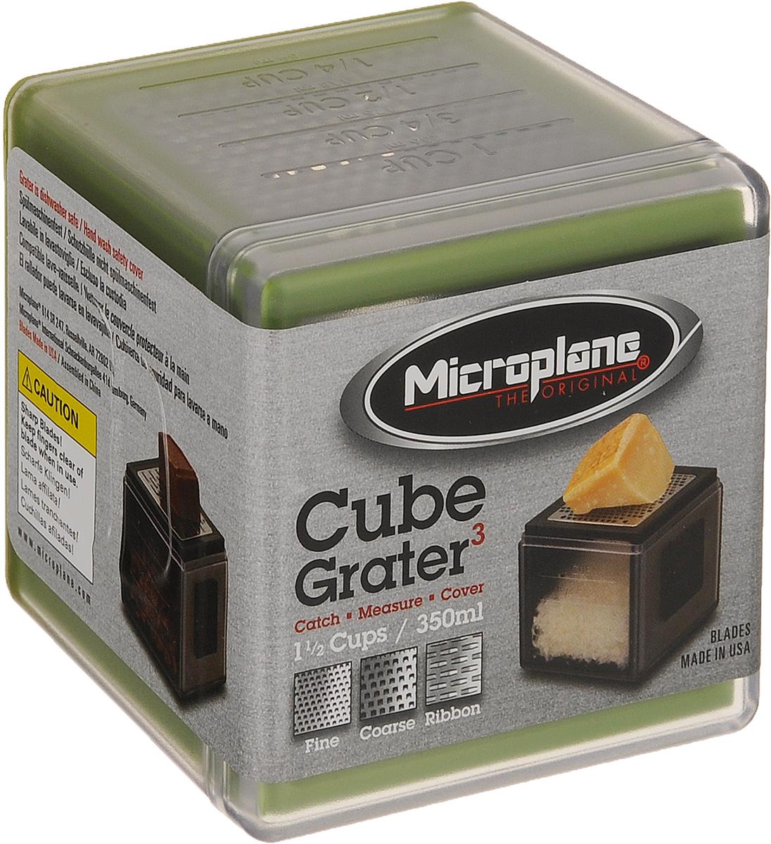 Терка-куб Microplane, цвет: зеленый391602Терка-куб Microplane выполнена из пластика и нержавеющей стали. Она имеет три режущие поверхности: мелкую, крупную и ленту. На одной из сторон имеется мерная шкала. Терка идеально подходит для сыров, имбиря, моркови, чеснока, лука, орехов, яблок, картофеля, свеклы, шоколада, масла и специй. Терка-куб Microplane небольшая своим размером (9 х 9 см), но вместительная (до 350 мл). Можно мыть в посудомоечной машине.Microplane - это легендарные американские терки. Продукцией Microplane пользуются все известные кулинары и повара всего мира, среди них знаменитый шеф-повар Джейми Оливер. Вся продукция Microplaneпроизводится на собственном заводе в США. Microplane используют самую качественную нержавеющую сталь. Благодаря уникальному химическому составу, продукция не окисляется и сохраняет большее количество витаминов и полезных веществ в продуктах. Для производства используются нержавеющие стали 410, 301 и 302 - идеальный материал для терок, поэтому продукция Microplane не тупится годами. Запатентованный процесс фотогравировки позволяет создать сверхострые лезвия для продукции.