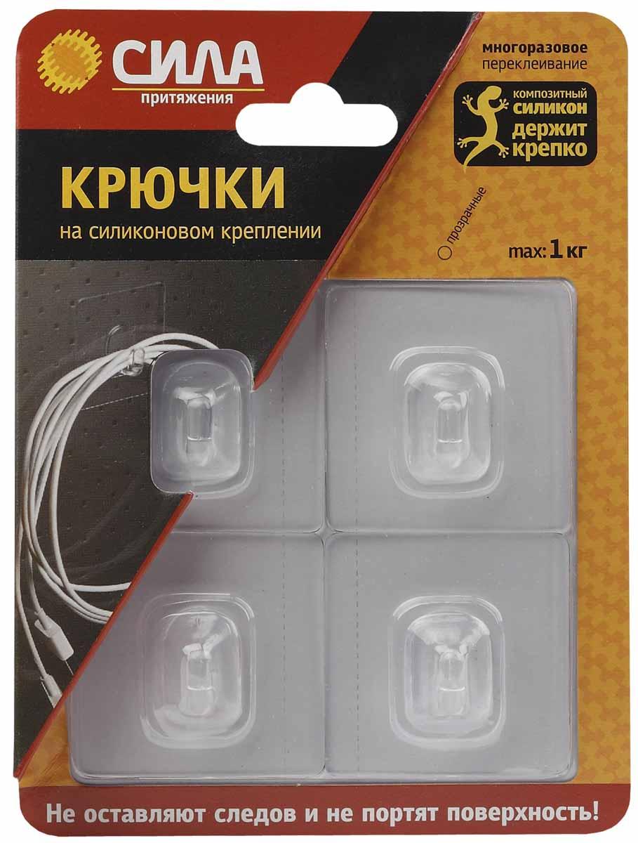 Набор крючков Сила, на силиконовом креплении, цвет: прозрачный, 5 х 5 см, 4 штPANTERA SPX-2RSНабор настенных многоразовых крючков Сила изготовлен извысококачественного ПВХ на силиконовом основании. Крючкипрекрасно подойдут для вашей ванной комнаты или кухни и незаймут много места. Они не оставляют следов и не портятповерхность.Силиконовое крепление лучше всего работает на чистой гладкойповерхности. При загрязнении рабочей поверхности крючкапромойте ее под теплой водой и дождитесь полного высыхания доиспользования. Не резать, не сгибать, не скручиватьсиликоновуюподложку. Не использовать нагрузки более 1 кг. Размер крючка: 5 х 5 х 1,5 см.