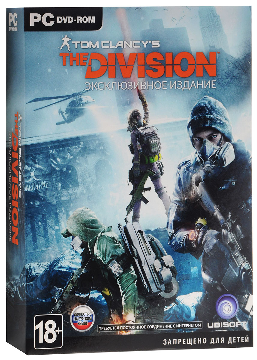 Tom Clancy's The Division. Эксклюзивное издание, Ubisoft Massive,Ubisoft Reflections,Red Storm Entertainment,Annecy