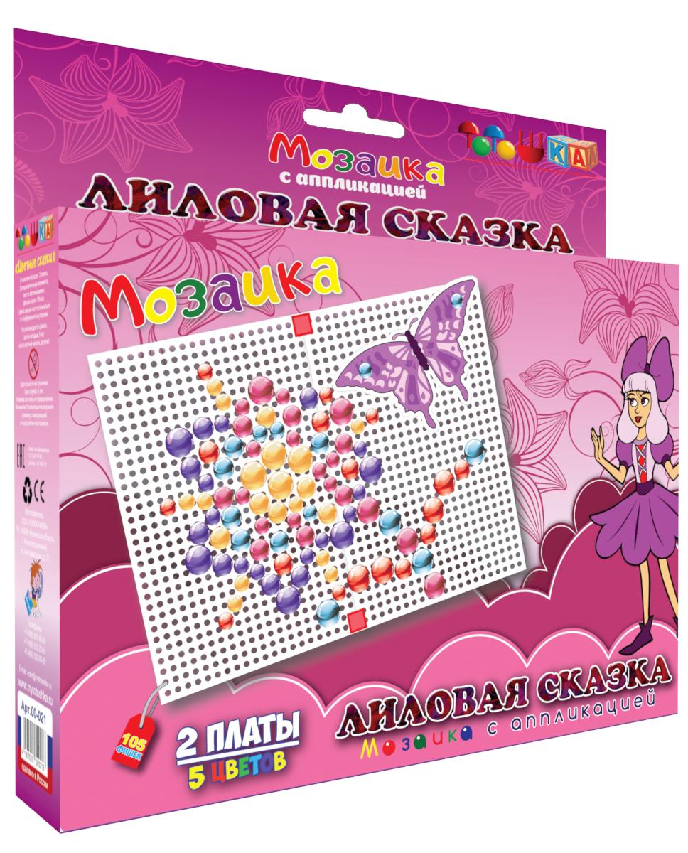 Тотошка Мозаика Лиловая сказка мозаики toysunion мозаика лиловая сказка