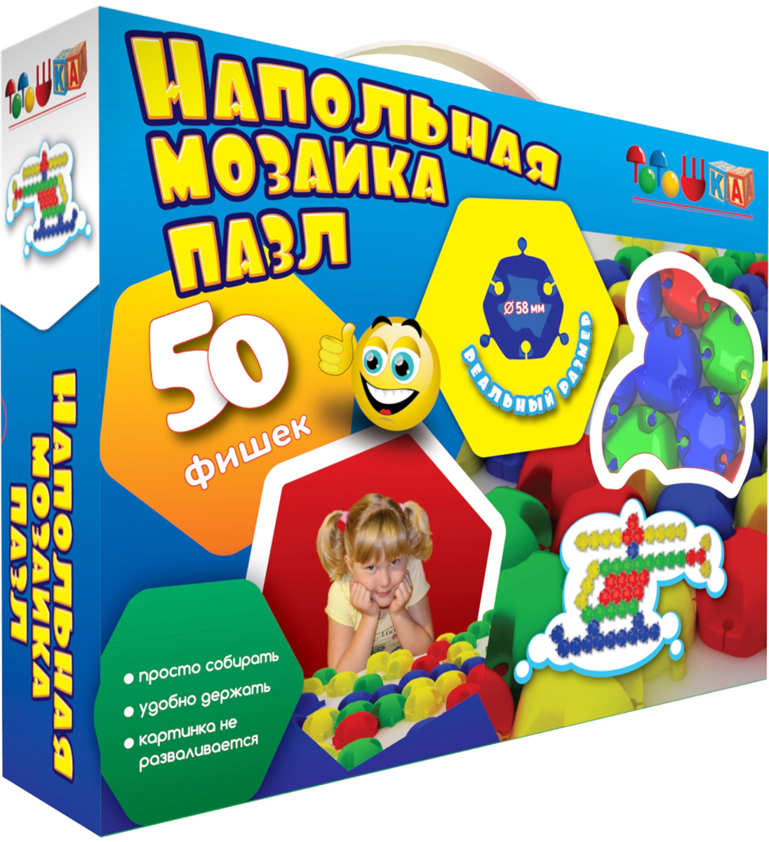 Тотошка Мозаика напольная 50 элементов тотошка мозаика лиловая сказка
