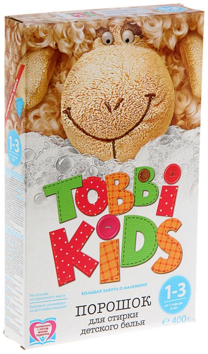 Tobbi Kids Стиральный порошок для детского белья от 1 до 3 лет 400 г891738Стиральный порошок для детского белья Tobbi Kids изготовлен из натурального мыла, отлично справляющегося со следами от пюре и соков.Дети в возрасте от 1 года до 3 лет очень чувствительны к аллергенам и активным веществам в составе моющего средства, из-за чего взрослые стиральные порошки им не подходят. Однако характер загрязнений на одежде в процессе взросления меняется, поэтому стиральный порошок должен быть не только безопасным, но и более эффективным, чем в первые месяцы жизни. Формула Tobbi Kids от 1 до 3 лет разработана с учетом рекомендаций педиатров и отвечает самым высоким требованиям безопасности.Предназначен для стирки детского белья из хлопчатобумажных, льняных и смешанных тканей в стиральных машинах любого типа. Допускается применение для ручной стирки.Состав: мыло хозяйственное, неионогенное поверхностно-активное вещество, натрия перкарбонат, натрий триполифосфат, сода кальцинированная, натрий карбоксиметилцеллюлоза, усилитель отбеливателя, акремон В1, энзимы, натрий сернокислый.