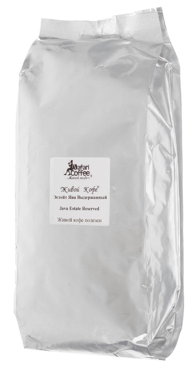 Живой кофе Эстейт Ява Выдержанный кофе в зернах, 1 кг (промышленная упаковка)12115461Выдержанный Эстейт Ява - кофе с очень мягким, без горчинки вкусом. Его отличает хорошо ощутимый приятный аромат и сбалансированное тело. Выдержанный Эстейт Ява - кофе, в котором чувствуются тона пряных плодов. Его букет раскрывается постепенно, поэтому пить его рекомендуется медленно. Некоторые считают, что к кофе Ява Эстейт Выдержанный отлично подходит шоколад.