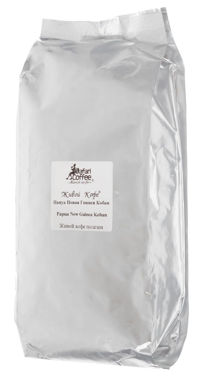 Живой кофе Папуа Новая Гвинея Кобан кофе в зернах, 1 кг (промышленная упаковка)549Папуа Новая Гвинея - государство в Океании, берега которого омывает Тихий океан. Кофе на острове выращивают в специальных кофейных садах. Плантаторы обрабатывают кофейные зерна натуральным способом, что позволяет контролировать все этапы производства.Кофе приятно поразит своей изысканностью и глубиной вкуса, с оттенками аромата кленового сиропа.