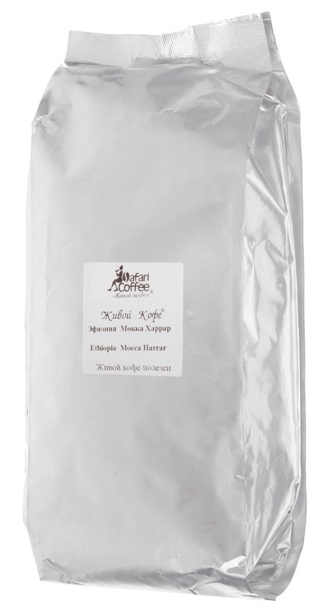 Живой кофе Эфиопия Мокко Харрар кофе в зернах, 1 кг (промышленная упаковка)533Сорт Эфиопия Мокка Харрар известен благодаря знаменитому винному привкусу. Кофе отличается насыщенным вкусом с нотками шоколада и пикантностью ягодного вина. Еще одной отличительной чертой этого кофе является его многообразие, и вкус варьируется от плантации к плантации.Этот сорт арабики собирается вручную на высоте 1300 м в высокогорных окрестностях города Харрар. Каждая кофейная ягода проходит через заботливые руки сборщиц урожая, которые не оставляют без внимания ни одной детали.