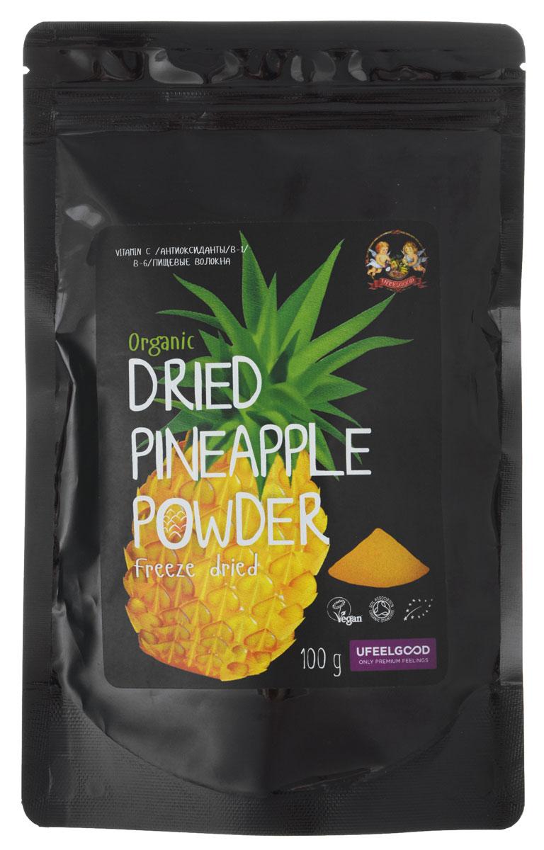 UFEELGOOD Organic Dried Pineapple Powder органический молотый ананас, 100 г00-00000648Отобраны самые спелые ананасы, а как известно в Таиланде ананасы обладают нежным ароматом, неповторимым вкусом, и к тому же высоким содержанием витамина С, антиоксидантов, марганца, пищевых волокон, B- 1, B-6 витаминами.Как и другие сублимированные фрукты, органические ананасы часто добавляют в коктейли, каши, смузи, десерты, мороженое. Фантазируйте, придумывайте собственные рецепты.