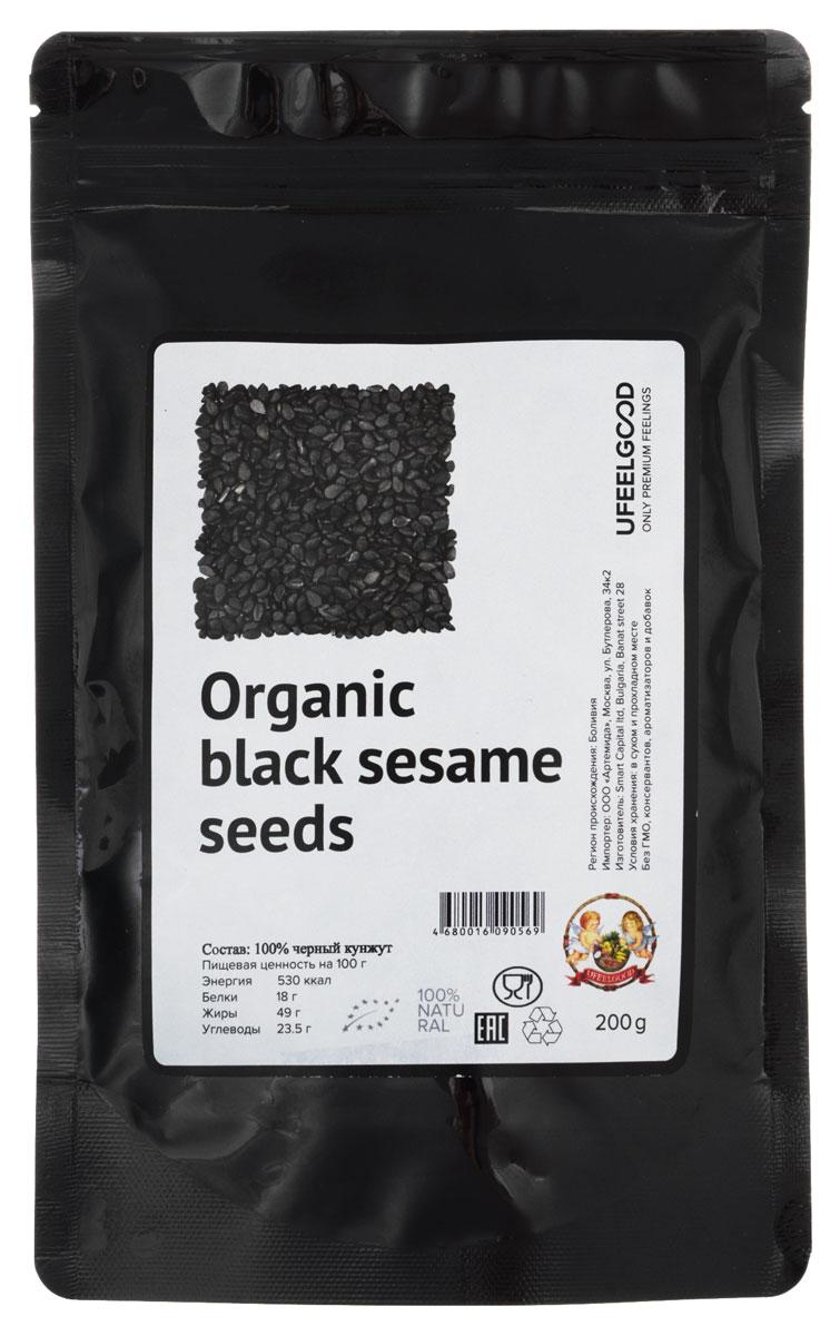 UFEELGOOD Organic Black Sesame Seeds органический черный кунжут, 200 г24Cемена кунжута - отличный источник меди и очень хороший источник марганца, а также являются хорошим источником кальция, магния, железа, фосфора, витамина В1, цинка, молибдена, селена, пищевых волокон. Помимо этих важных питательных веществ, семена кунжута содержат два уникальных вещества: сезамином и сезамолин. Оба этих вещества относятся к группе специальных выгодных волокон лигнаны и было показано, способствуют снижению уровня холестерина в организме человека и предотвращают высокое кровяное давление, питая витамином E. Сезамином защищает печень от окислительного повреждения.