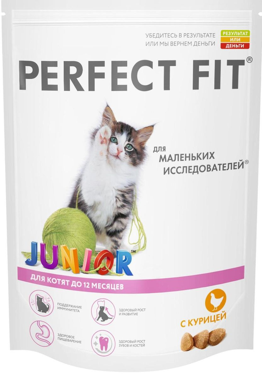 Корм сухой для котят Perfect Fit Junior, с курицей, 190 г0120710Сухой корм Perfect Fit Junior - полнорационный сухой корм для котят до 12 месяцев. Корм специально создан в соответствии с потребностями развивающегося организма. Здоровый рост и развитие. Богат белком высокого качества, витаминами и минералами для здорового роста и правильного развития. Сильный иммунитет. Содержит витамины С, Е и таурин, помогающие поддержанию иммунной системы. Здоровое пищеварение. Курица и рис для легкого усвоения и оптимального пищеварения. Здоровый рост зубов и костей. Сбалансированный уровень кальция и фосфора помогает здоровому развитию крепких зубов и костей. Состав: высушенный белок птицы (включая 31% курицы), животный жир, кукурузный белок, кукуруза, продукты переработки пшеницы, кукурузная мука, высушенный белок злаков, рис (не менее 4%), высушенная печень, целлюлоза, соль, хлорид калия, витамины и минеральные вещества.Пищевая ценность (100 г): белок 41 г; жир 18 г; зола 7,5 г; влажность 6 г; клетчатка 2 г; кальций 1,5 г; фосфор 1,2 г; таурин 153,6 мг; витамин А 1638,2 МЕ; витамин С 31 мг; витамин D3 93 МЕ; витамин Е 69,7 мг; пентагидрат сульфата меди 0,11 мг; йодат кальция безводный 0,04 мг; моногидрат сульфата марганца 8,32 мг; моногидрат сульфата цинка 13,5 мг. Энергетическая ценность (100 г): 412 ккал. Товар сертифицирован.