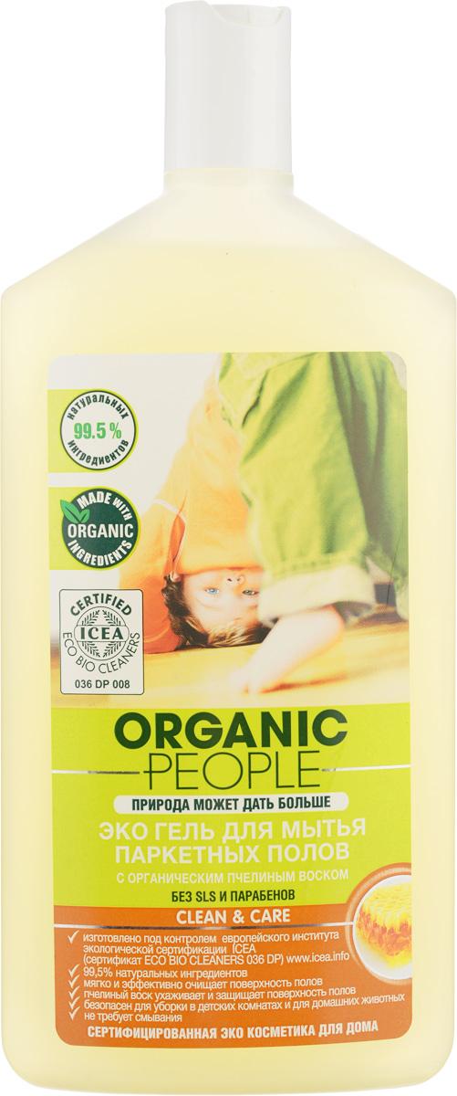 Гель для мытья паркетных полов Organic People Clean & Care, 500 мл391602Гель Organic People Clean & Care - самый бережный способ очищения и ухода за паркетными полами. Защищает их поверхность, придавая естественный блеск и гладкость. После применения полы станут невероятно чистыми, а комната наполнится легким ароматом. Рекомендован к использованию в детских комнатах, в местах приготовления пищи, а также в доме где есть животные. В отличие от большинства моющих средств не содержит опасных химических веществ. Гель имеет полностью биоразлагаемую формулу, а также подходит для автономных систем очищения и септиков. В качестве отдушек используются натуральные эфирные масла.Состав: более 30% очищенная вода, 5-15% неионногенное поверхностно-активное вещество, мыло, анионное поверхностно-активное вещество, менее 5% бензиловый спирт, экстракт липы, экстракт меда, эфирное масло лимона, эфирное масло герани, пчелиный воск, Cl75120, карамельный колер.Товар сертифицирован.