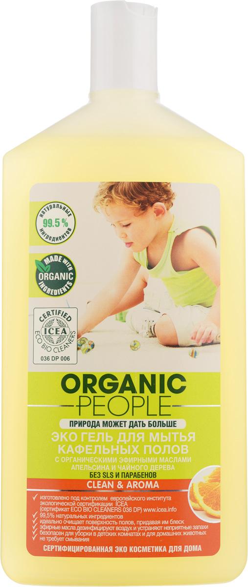 Гель для мытья кафельных полов Organic People Clean & Aroma, 500 млMW-3101Гель Organic People Clean & Aroma обладает антибактериальным действием и наполняет комнату приятным ароматом. Эффективно устраняет пыль, жир и грязь. Рекомендован к применению в детских комнатах, в местах приготовления пищи, а также если в доме есть животные. В отличие от большинства моющих средств не содержит опасных химических веществ. Гель имеет полностью биоразлагаемую формулу, а также подходит для автономных систем очищения и септиков. В качестве отдушек используются натуральные эфирные масла.Состав: более 30% очищенная вода, 5-15% анионное поверхностно-активное вещество, неионогенное поверхностно-активное вещество, менее 5% поваренная соль, амфотерное поверхностно-активное вещество, бензиловый спирт, бензойная кислота, сорбиновая кислота, глицерин, лимонная кислота, экстракт василька, эфирное масло апельсина, эфирное масло чайного дерева, эфирное масло лимона, эфирное масло розмарина, Cl75120, органические ингредиенты.Товар сертифицирован.