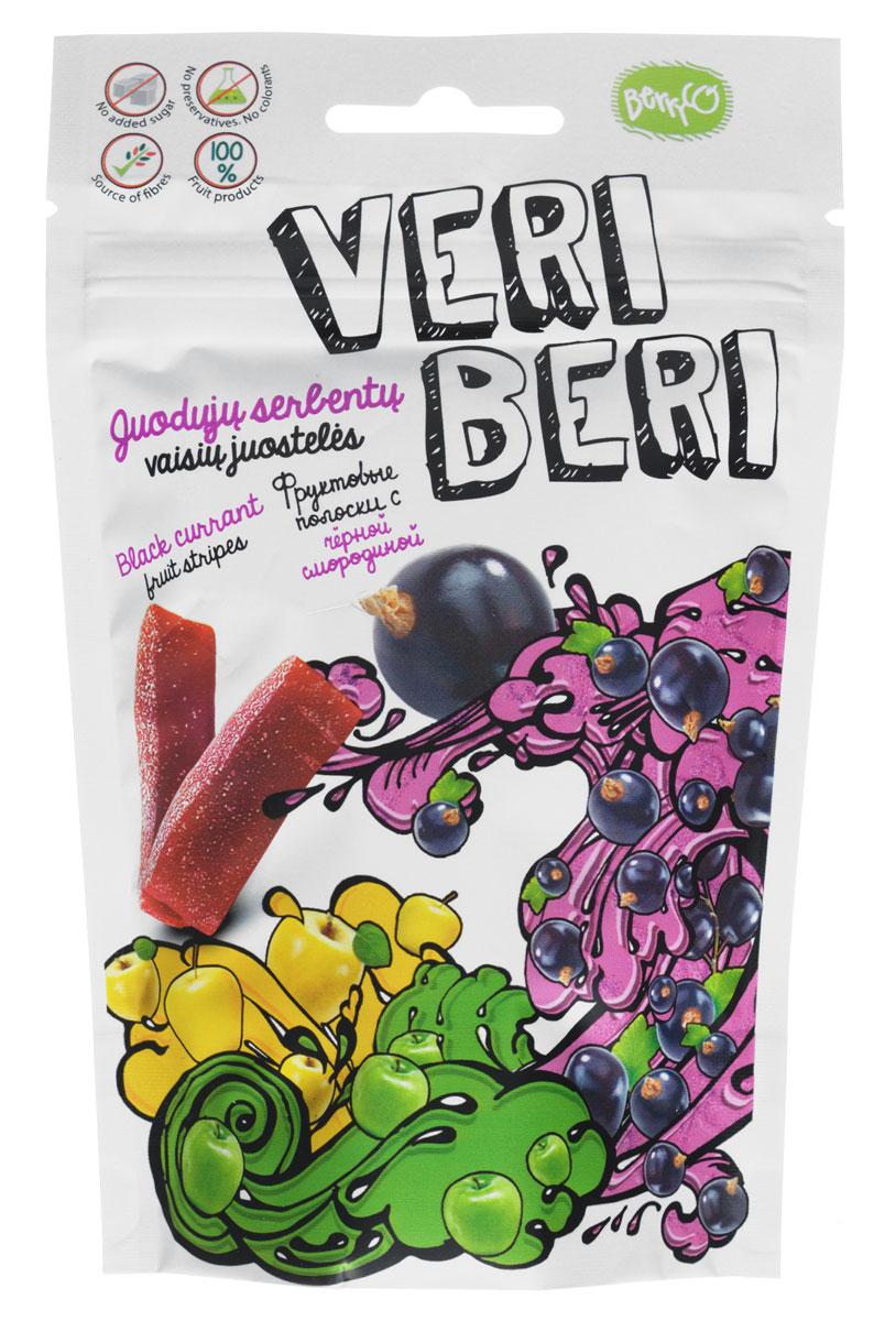 Veri Beri Фруктовые полоски с черной смородиной, 50 г0120710Фруктовые полоски Veri Beri, сделанные только из натуральных фруктов. Без сахара, без консервантов, без красителей. Сладость продукта достигается только за счёт использования только натуральных сахаров, содержащихся в фруктовом соке и пюре. Содержит много клетчатки, что положительно влияет на пищеварительную систему.Используемые ингредиенты: фруктовый сок и концентрат пюре, фруктовый пектин, фруктовые волокна, натуральные фруктовые ароматизаторы.