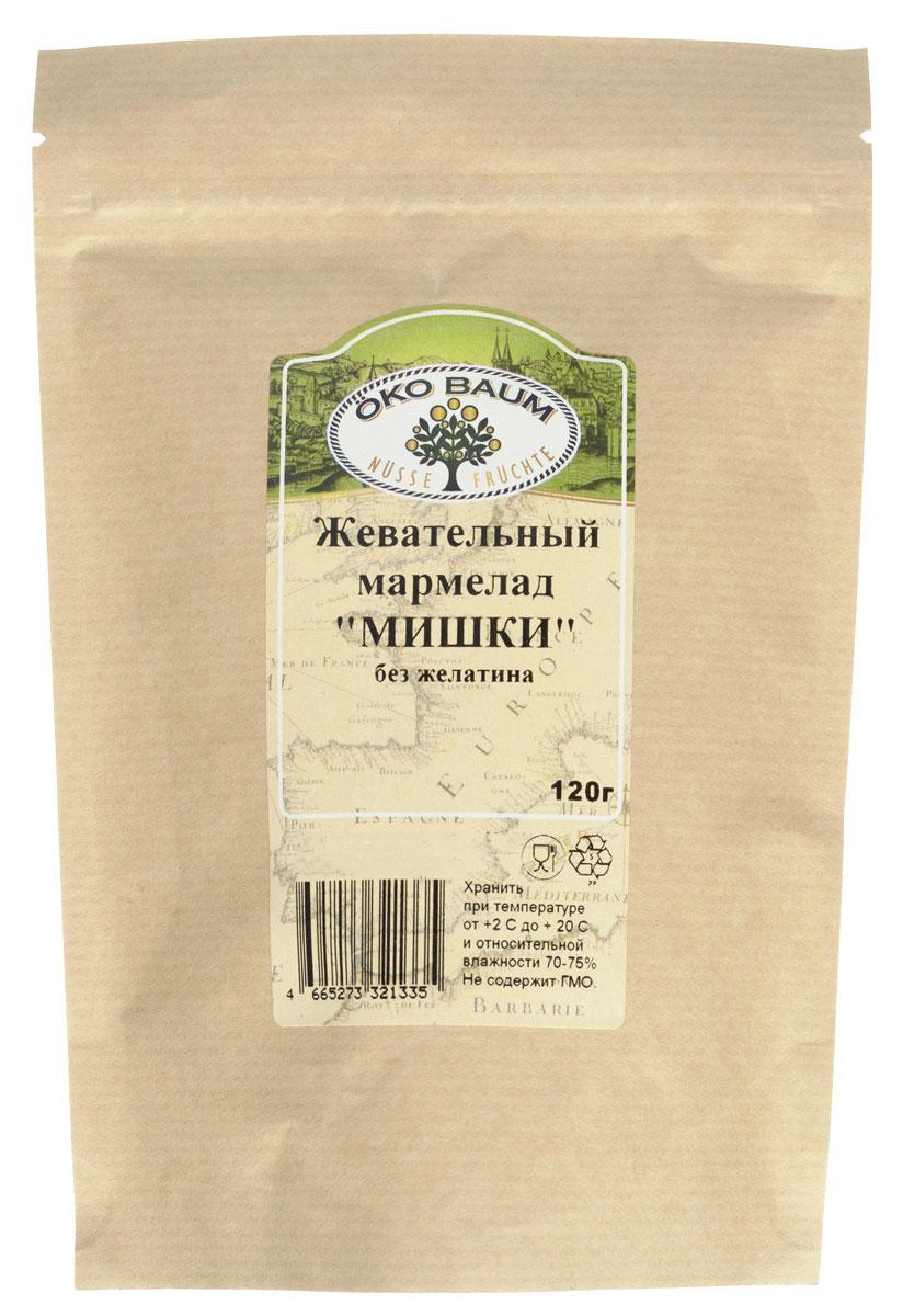 Oko Baum Фруктовые медвежата жевательный мармелад без желатина, 120 г0120710На Востоке он известен уже тысячи лет, в Европе о нем узнали в XIV веке, а Франция показала всем, какой должна быть эта сладость, в XVIII веке. Имеющий тысячелетнюю историю, мармелад и сейчас остается излюбленным лакомством для многих.Жевательный мармелад Oko Baum, для желирования которого используется агар-агар, действительно полезен. Но в состав жевательного мармелада входит сахар, поэтому увлекаться чрезмерным употреблением не стоит. Соблюдая это простое правило и употребляя его после еды в небольших количествах, можно насладиться не только вкусным, но и полезным лакомством.