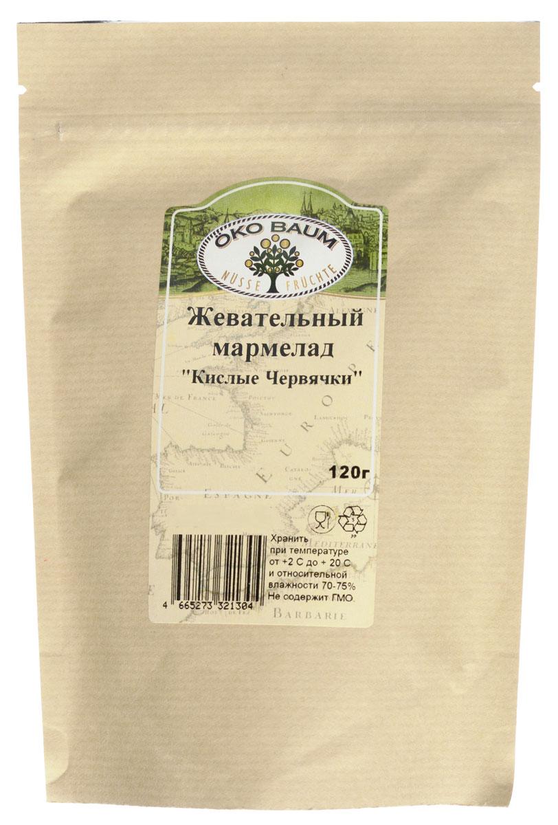 Oko Baum Кислые червячки жевательный мармелад, 120 г0120710На Востоке он известен уже тысячи лет, в Европе о нем узнали в XIV веке, а Франция показала всем, какой должна быть эта сладость, в XVIII веке. Имеющий тысячелетнюю историю, мармелад и сейчас остается излюбленным лакомством для многих. Жевательный мармелад Oko Baum Кислые червячки, для желирования которого используется агар-агар, действительно полезен. Агар-агар способствует улучшению работы желудочно-кишечного тракта, печени и щитовидной железы.Желатин благотворно сказывается на коже, волосах, суставах, хрящах человеческого организма. Натуральный пектин выводит из организма токсины и тяжелые металлы, мочевину, лишний холестерин, вредные вещества, образующиеся в результате обменных процессов. Используется он и при лечении нарушения обмена веществ. Но в состав жевательного мармелада входит сахар, поэтому увлекаться чрезмерным употреблением не стоит. Соблюдая это простое правило и употребляя его после еды в небольших количествах, можно насладиться не только вкусным, но и полезным лакомством.