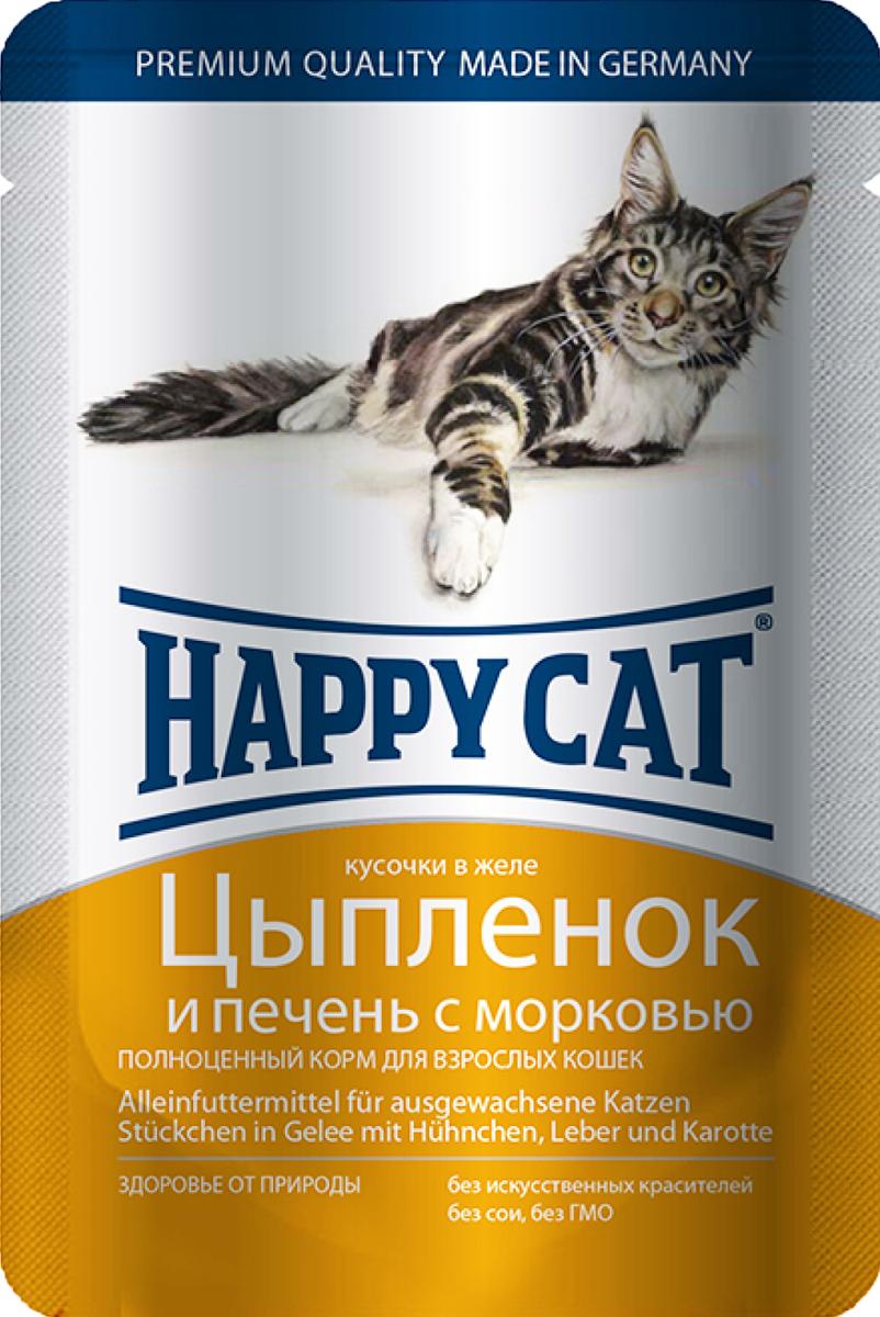 Консервы для кошек Happy Cat, цыпленок и печень с морковью, 100 г0120710Консервы для кошек Happy Cat - полноценный корм, который обеспечивает правильное и разнообразное питание кошки. Это очень вкусный и натуральный корм предлагает качественно отобранные ингредиенты, чтобы порадовать даже самую привередливую кошку. Уникальная технология приготовления позволяет сохранить все ценные свойства натуральных продуктов, чтобы ваш питомец был здоров и полон сил.Состав: мясо и мясопродукты (курица - 4,0%, печень - 4,0%), овощи (морковь - 4,0%), минеральные вещества, инулин (0,1%).Аналитический состав: сырой протеин 8,0 %, сырой жир 5,0 %, сырая зола 2,0 %, сырая клетчатка 0,3 %, влажность 83,0%.Витамины/кг: витамин D3 250МЕ, витамин Е 15 мг, биотин 20 гр. Микроэлементы/кг: медь 1 мг, марганец 1 мг, цинк 18 мг. Антиоксиданты/кг: таурин 445мг.Товар сертифицирован.