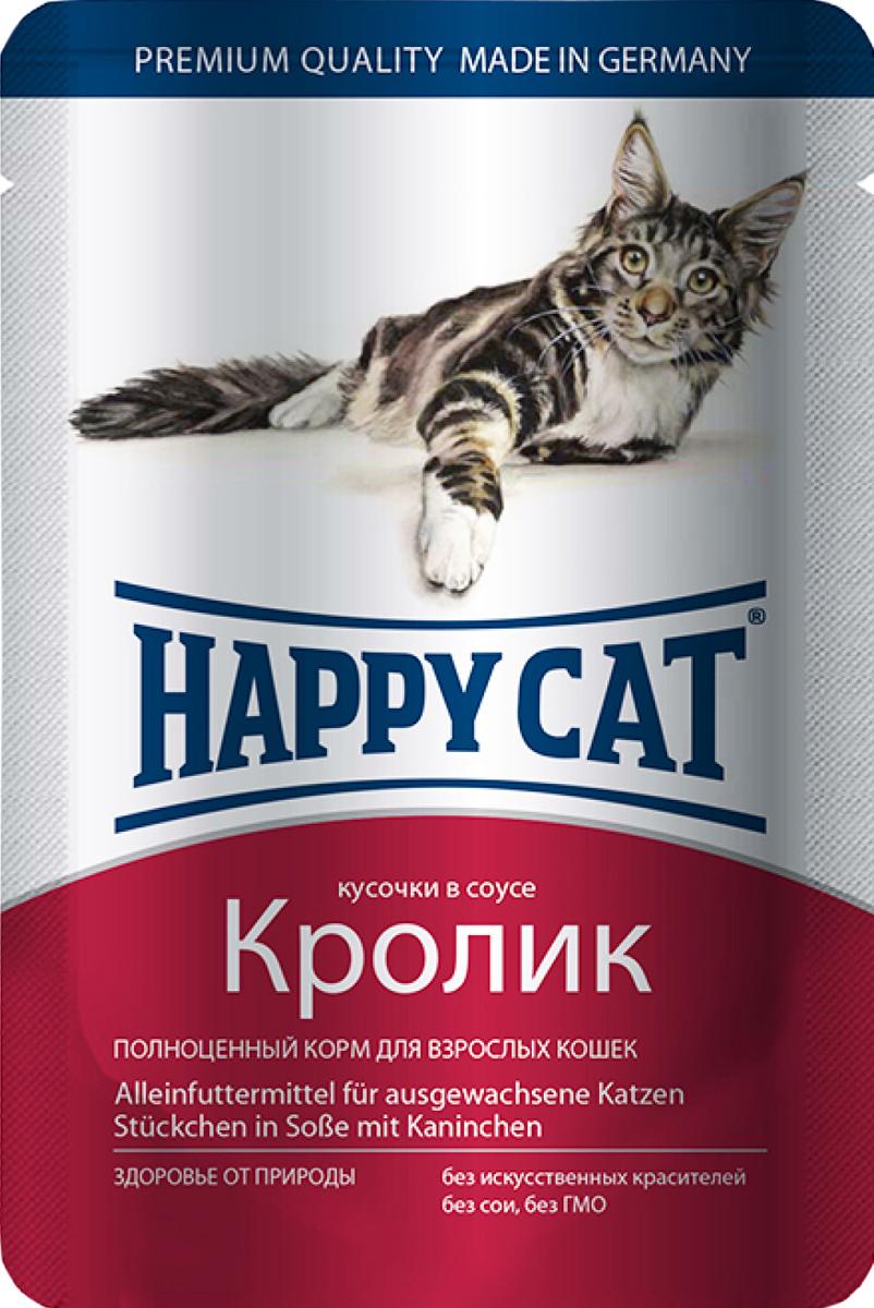 Консервы для кошек Happy Cat, кролик, 100 г1002313Консервы для кошек Happy Cat - полноценный корм, который обеспечивает правильное и разнообразное питание кошки. Это очень вкусный и натуральный корм предлагает качественно отобранные ингредиенты, чтобы порадовать даже самую привередливую кошку. Уникальная технология приготовления позволяет сохранить все ценные свойства натуральных продуктов, чтобы ваш питомец был здоров и полон сил.Состав: мясо и мясопродукты (кролик 4,0%), злаки, минеральные вещества, инулин (0,1%).Аналитический состав: сырой протеин 8,0 %, сырой жир 5,0 %, сырая зола 2,0 %, сырая клетчатка 0,3 %, влажность 83,0%.Витамины/кг: витамин D3 250МЕ, витамин Е 15 мг, биотин 20 гр. Микроэлементы/кг: медь 1 мг, марганец 1 мг, цинк 18 мг. Антиоксиданты/кг: таурин 445 мг.Товар сертифицирован.
